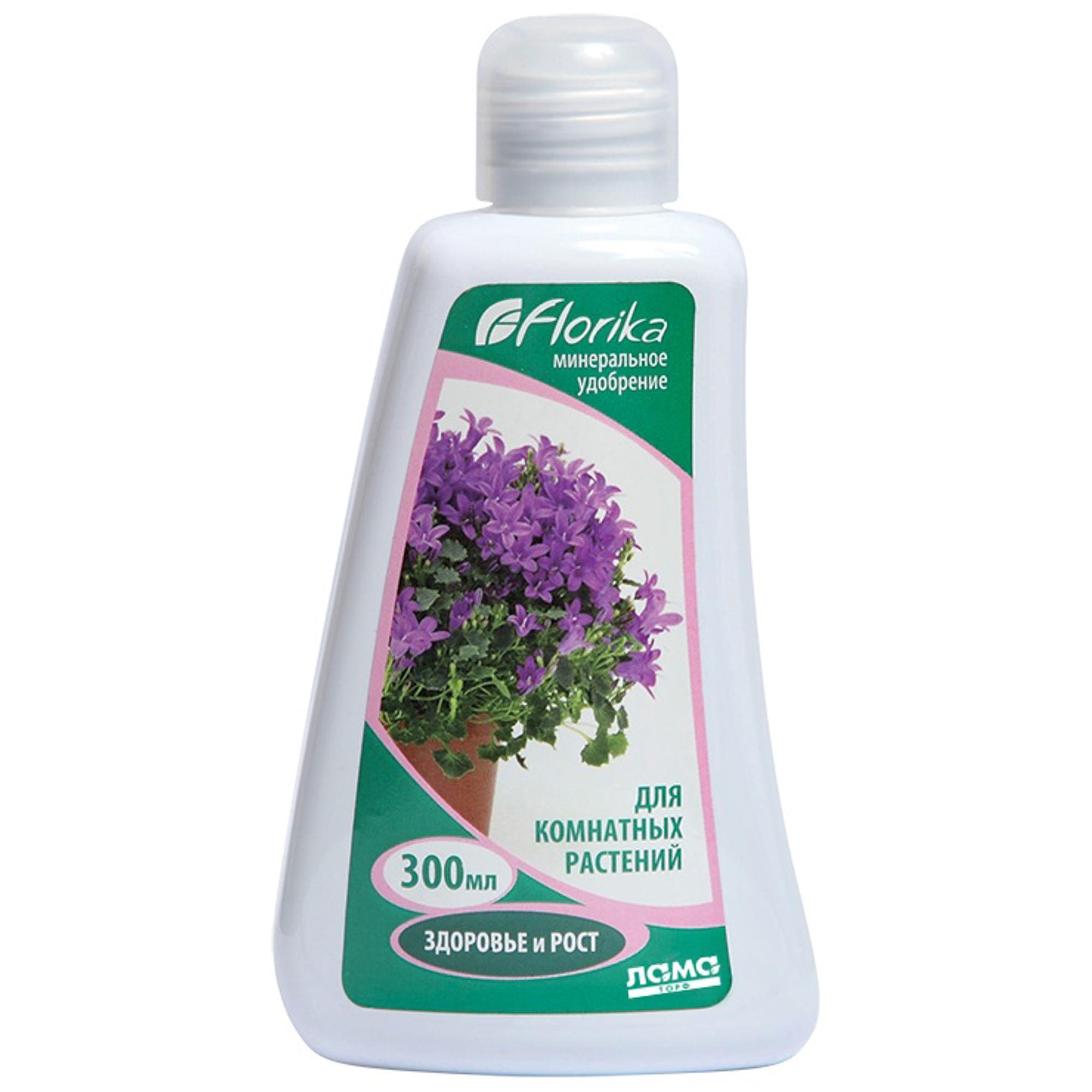 Удобрение Florika для комнатных растений 0,3 л Лама Торф