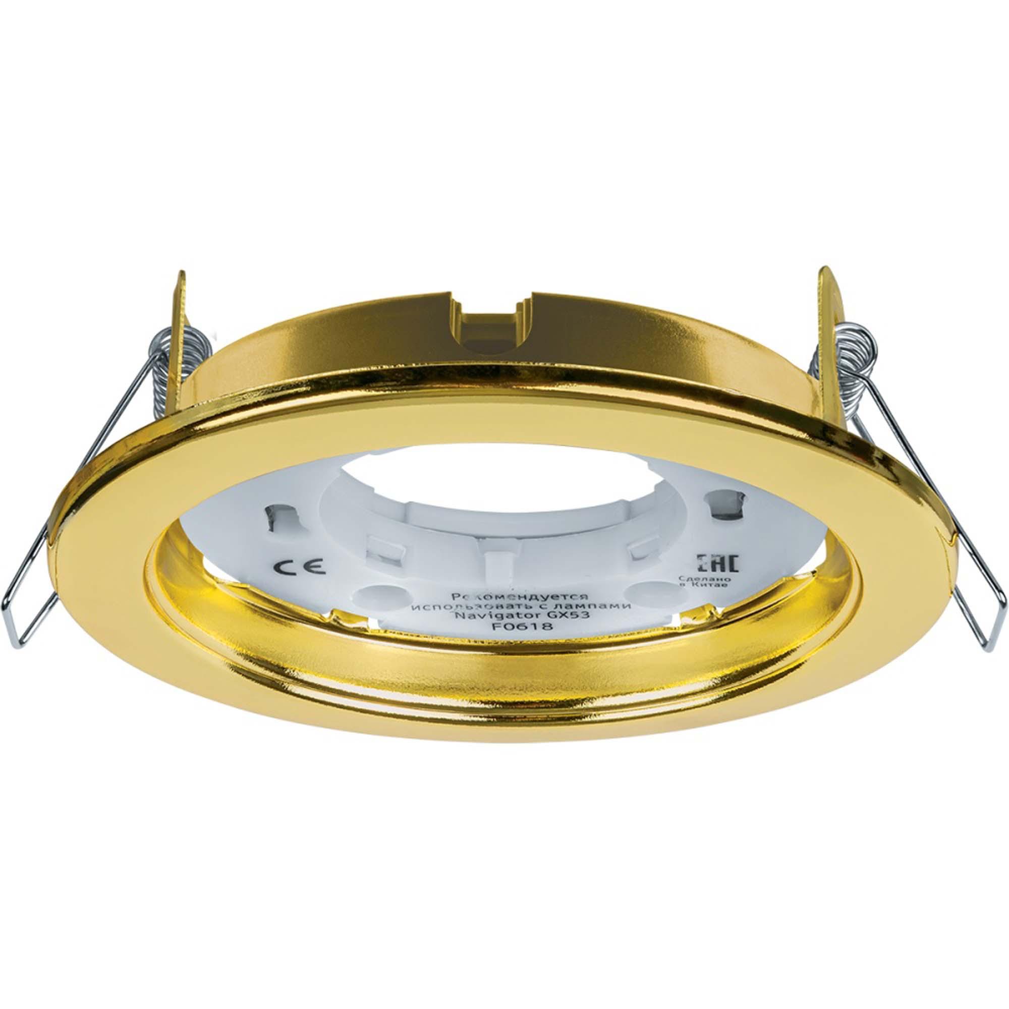 Светильник встраиваемый Navigator gx53-золото