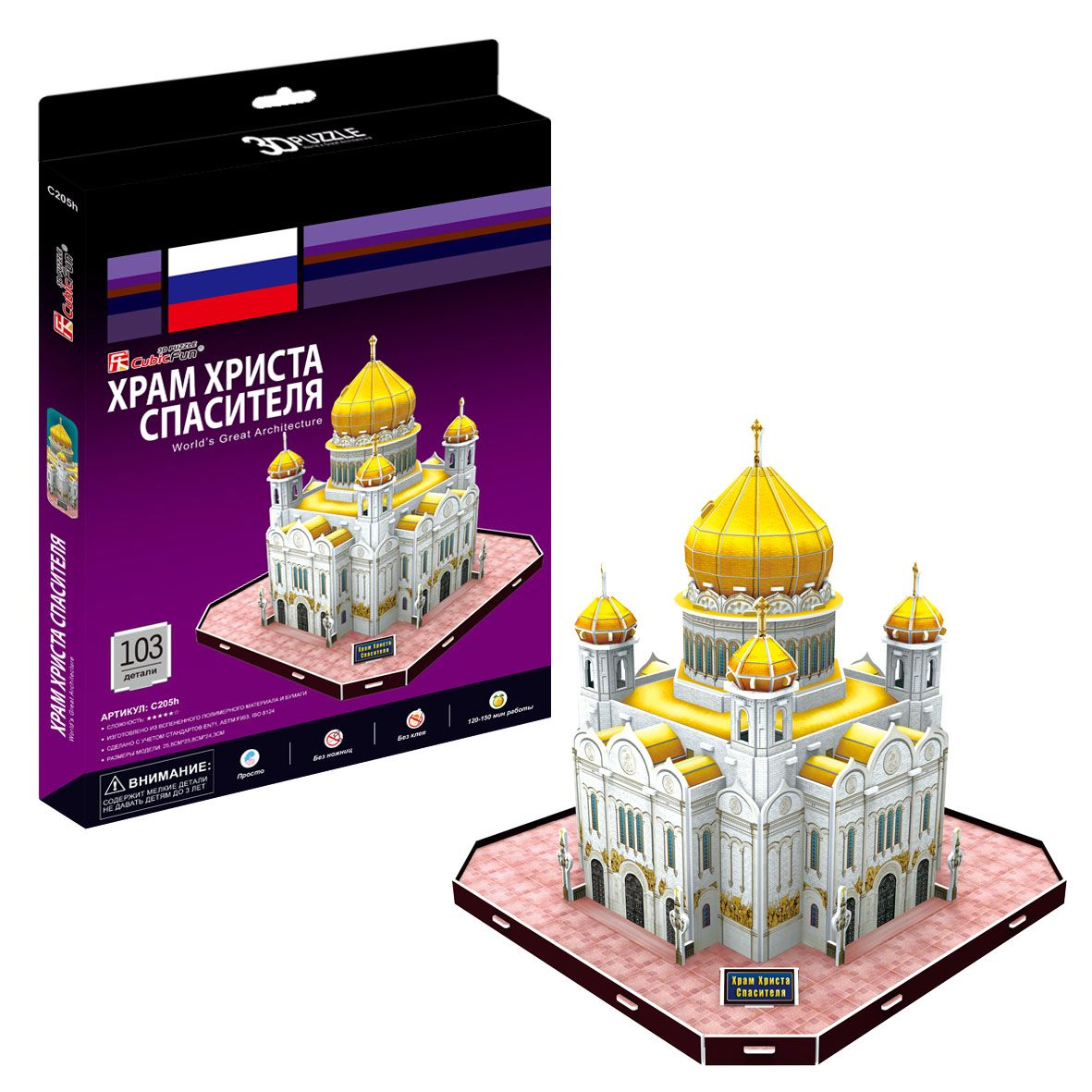 Фото - Игрушка Храм Христа Спасителя (Россия) c205h андрей смирнов игрушка tenga 3d как модель архитектуры