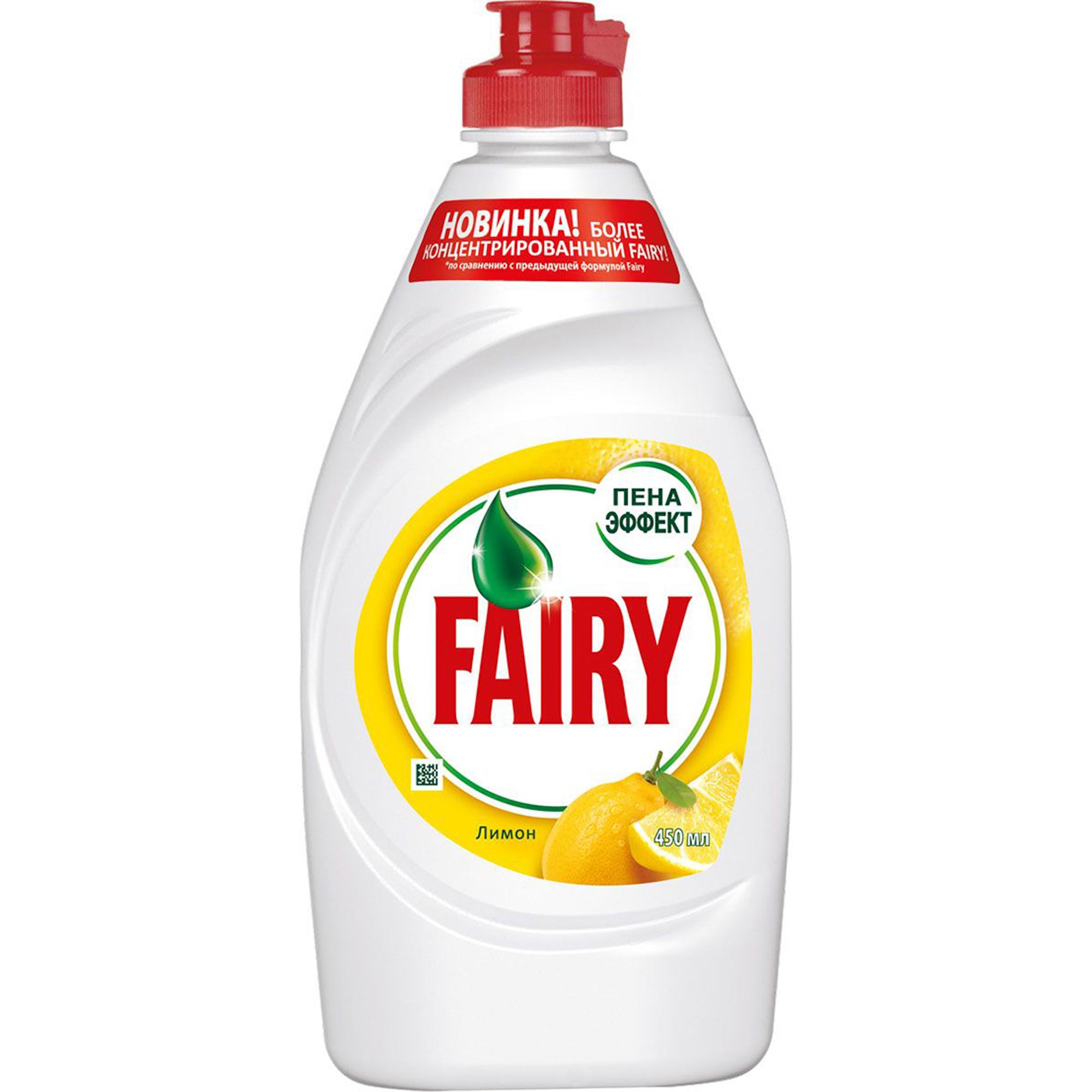 Фото - Средство для мытья посуды Fairy Сочный лимон 450 мл средство для мытья посуды fairy сочный лимон 900мл