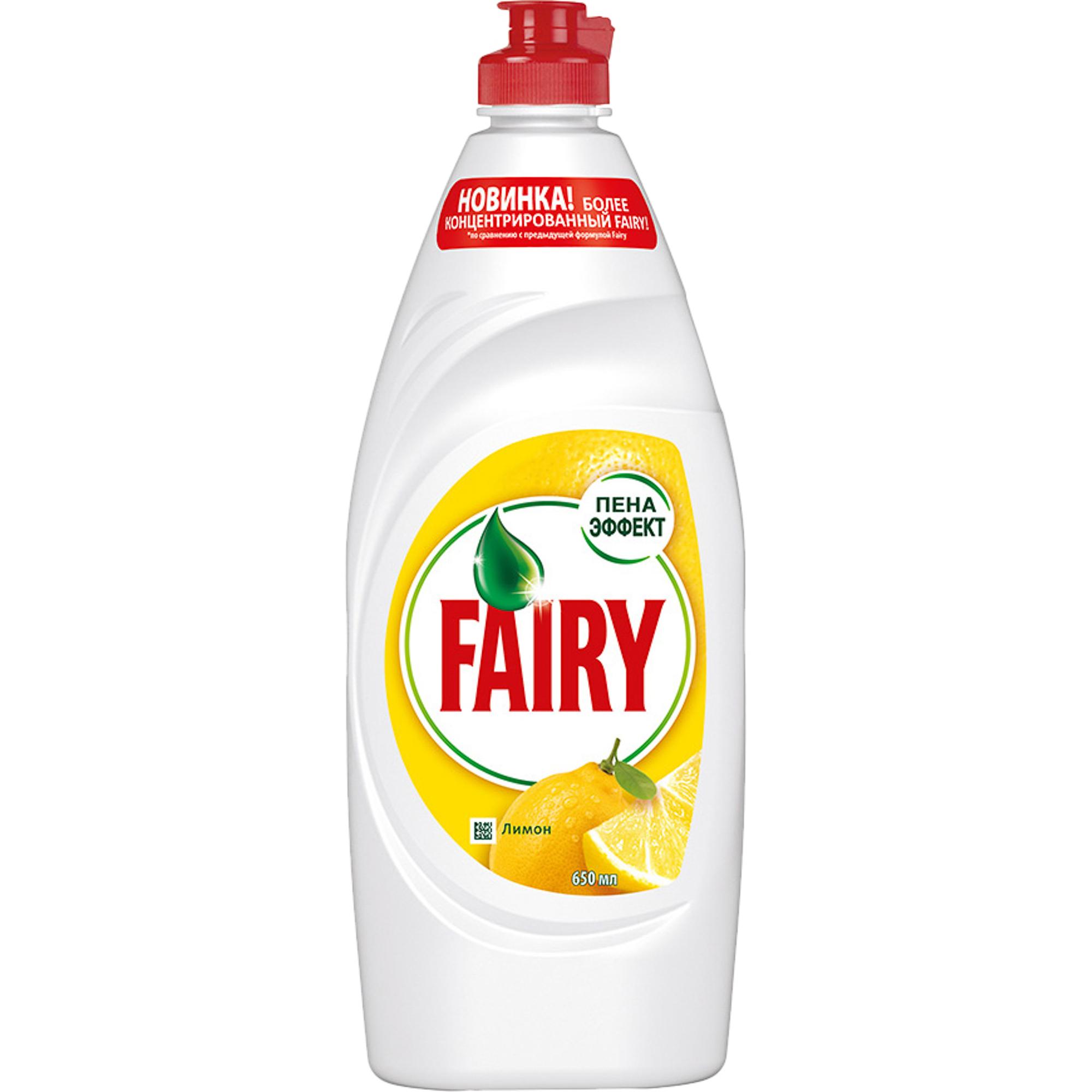 Фото - Средство для мытья посуды Fairy Сочный лимон 650 мл средство для мытья посуды fairy сочный лимон 900мл