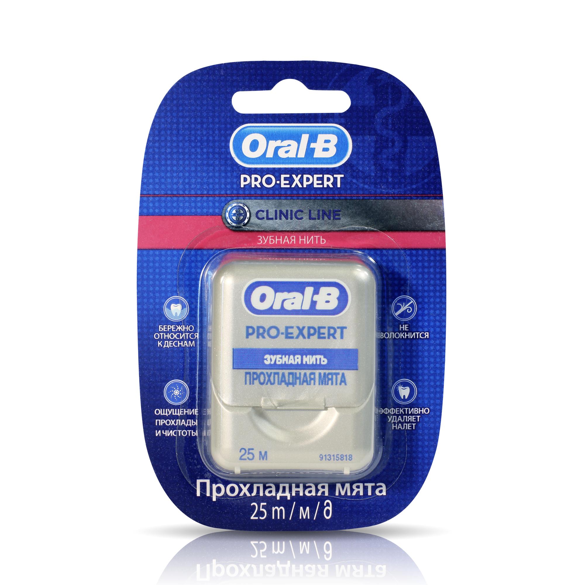 Фото - Зубная нить Oral-B Pro-Expert Clinic Line Прохладная мята 25 м зубная нить oral b essential мятная 50m 3014260280772