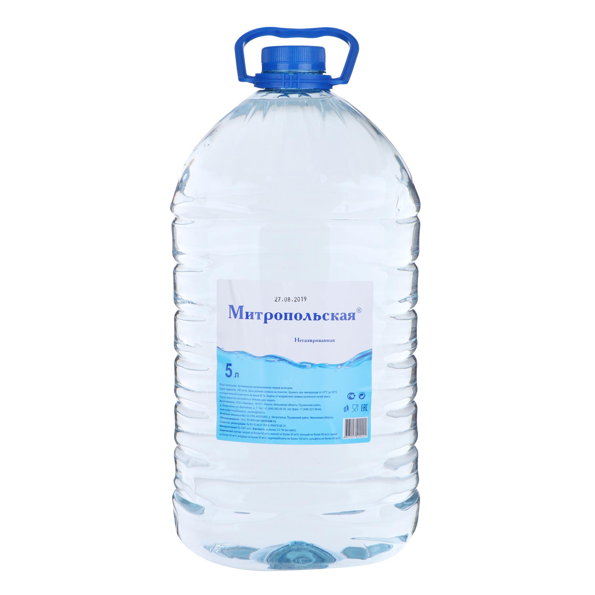 ledenev вода питьевая негазированная 1 5 л Вода питьевая Митропольская негазированная 5 л