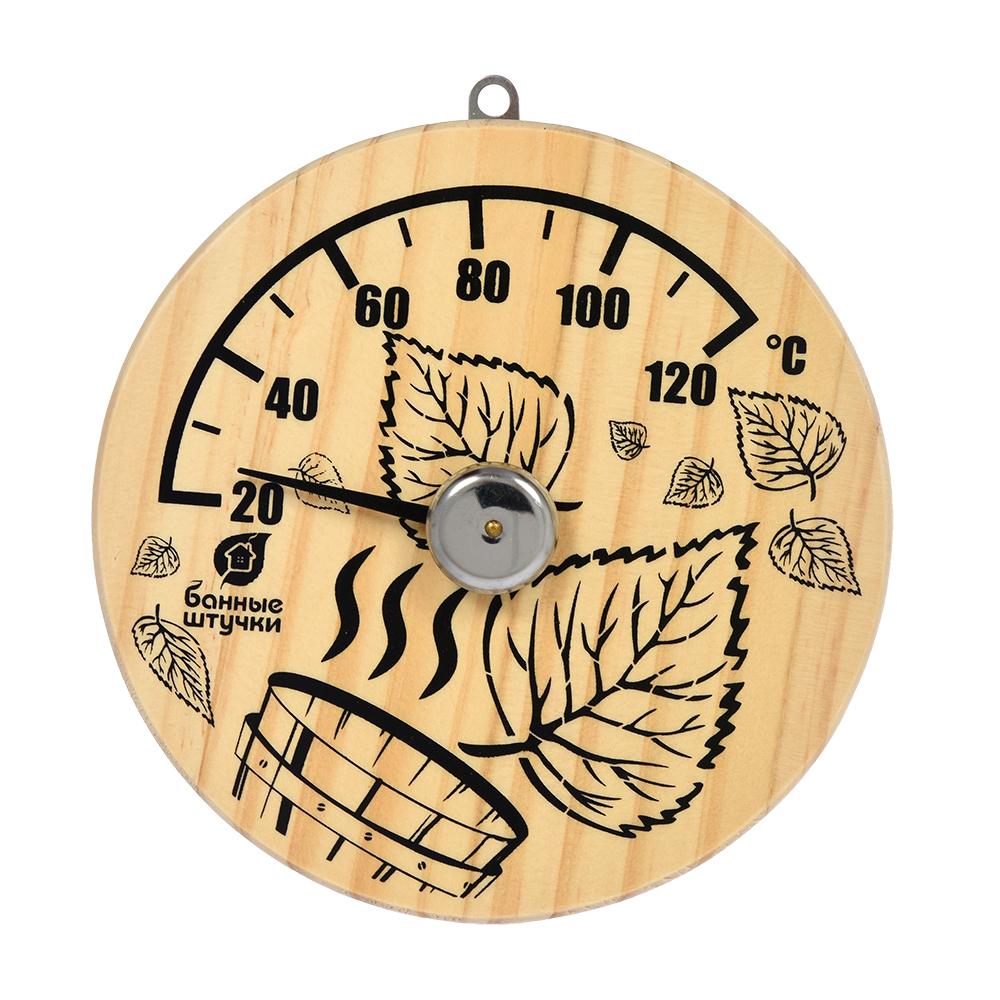 Термометр Листья 14*14 см для бани и сауны Банные штучки /10