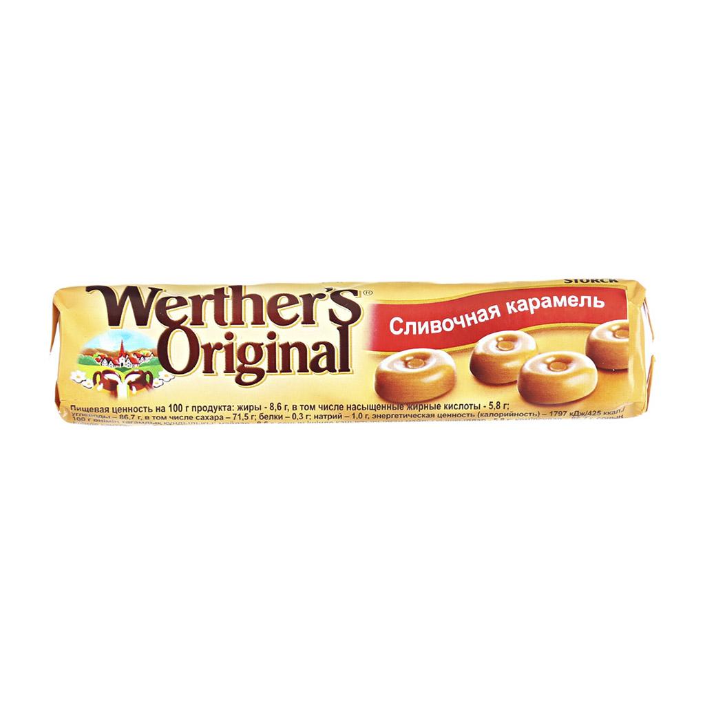 Конфеты Werthers Original Карамель сливочная 50 г