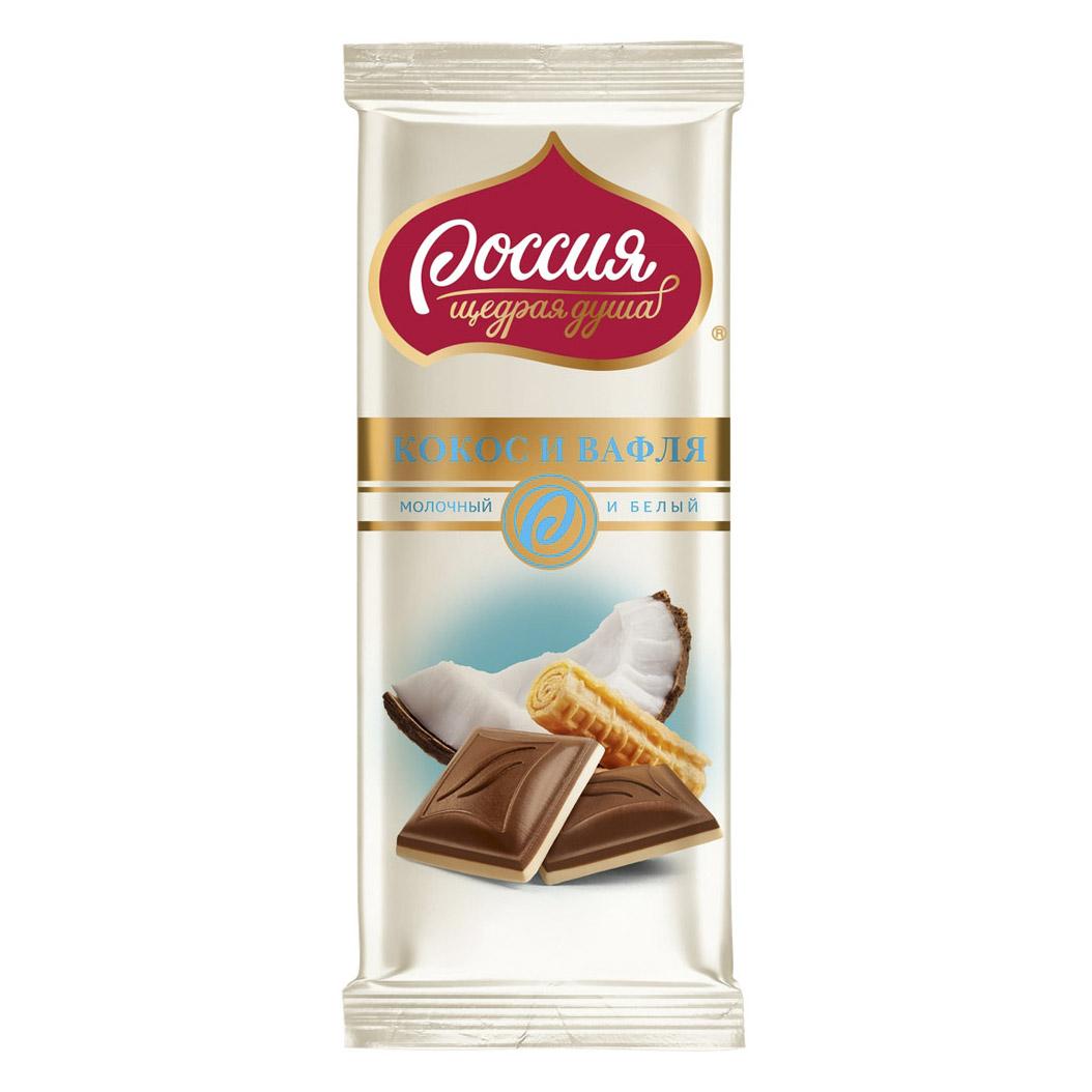 шоколад россия щедрая душа молочный белый пористый 82 г Шоколад Россия щедрая душа Молочный с кокосом и вафлей 90 г