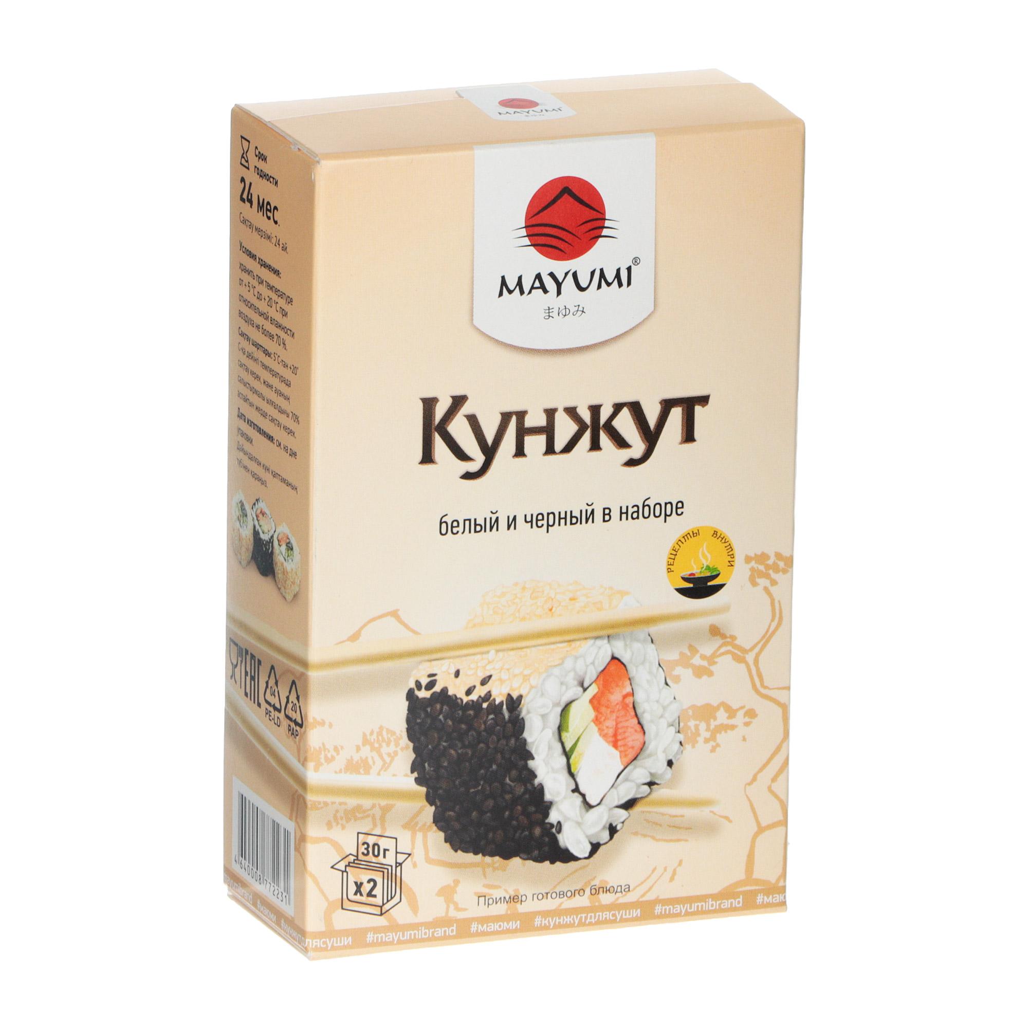 Кунжут белый и черный Mayumi 15 г