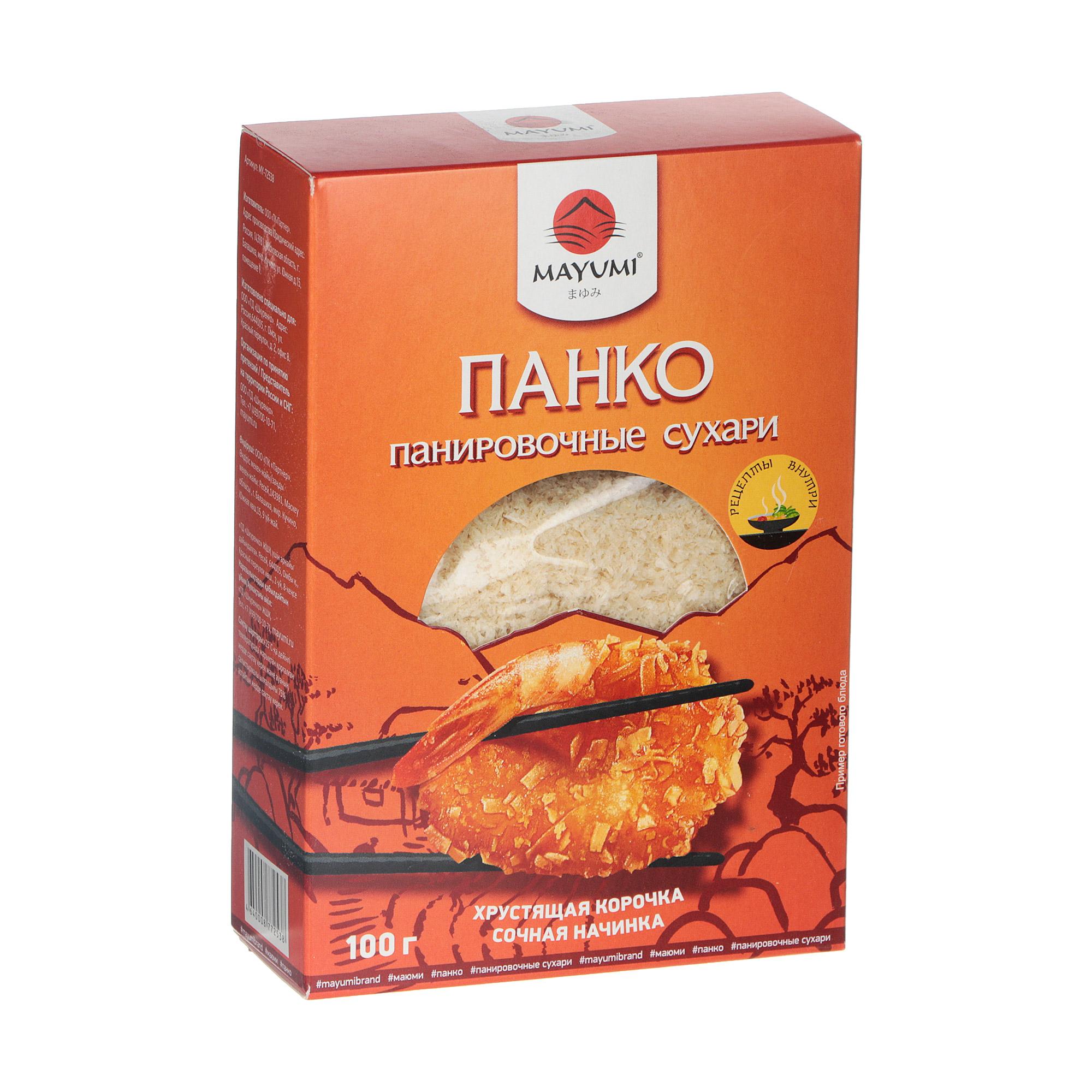 Панировочные сухари Mayumi Панко 100 г