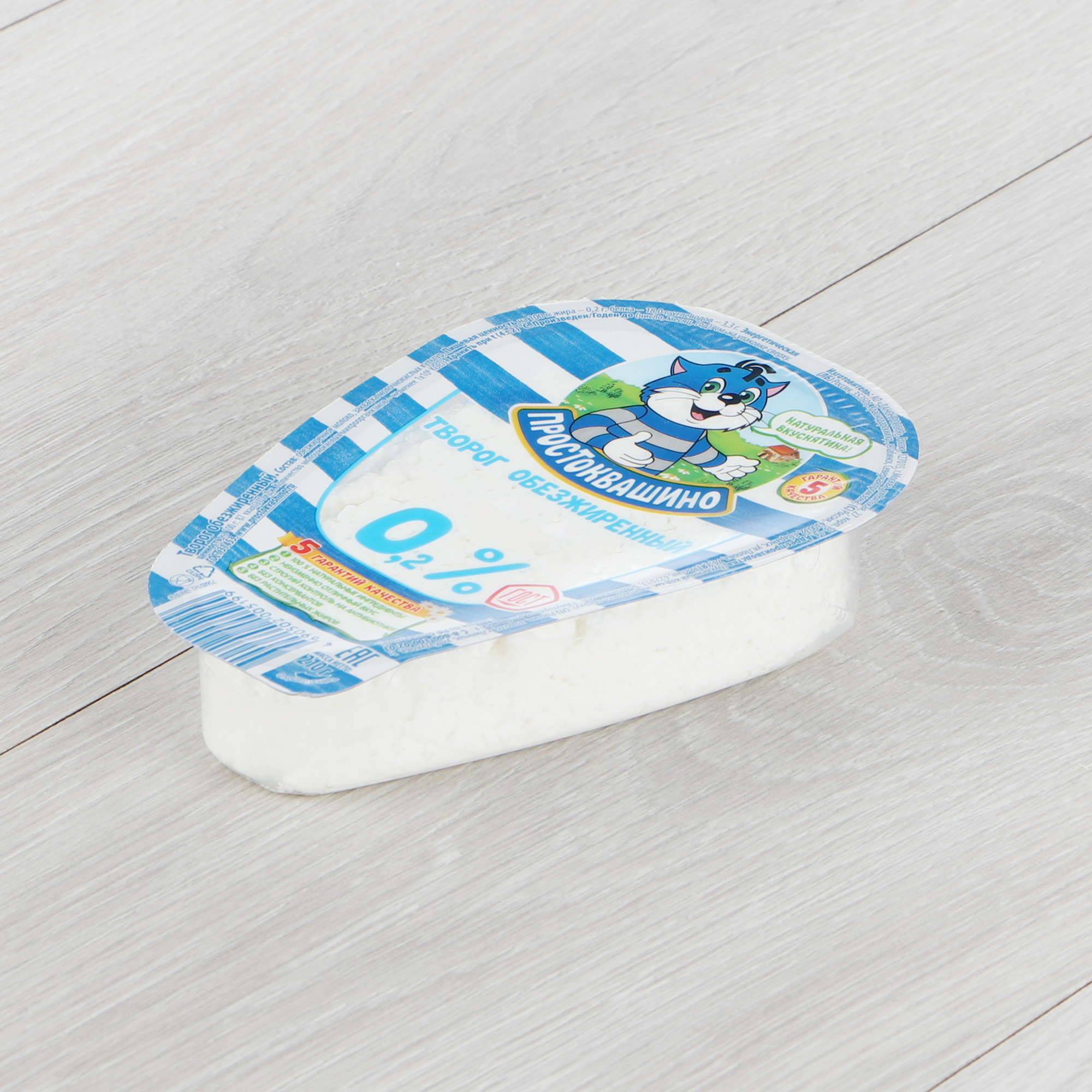 творог обезжиренный простоквашино 0 2% 210 г Творог обезжиренный Простоквашино 0,2% 210 г