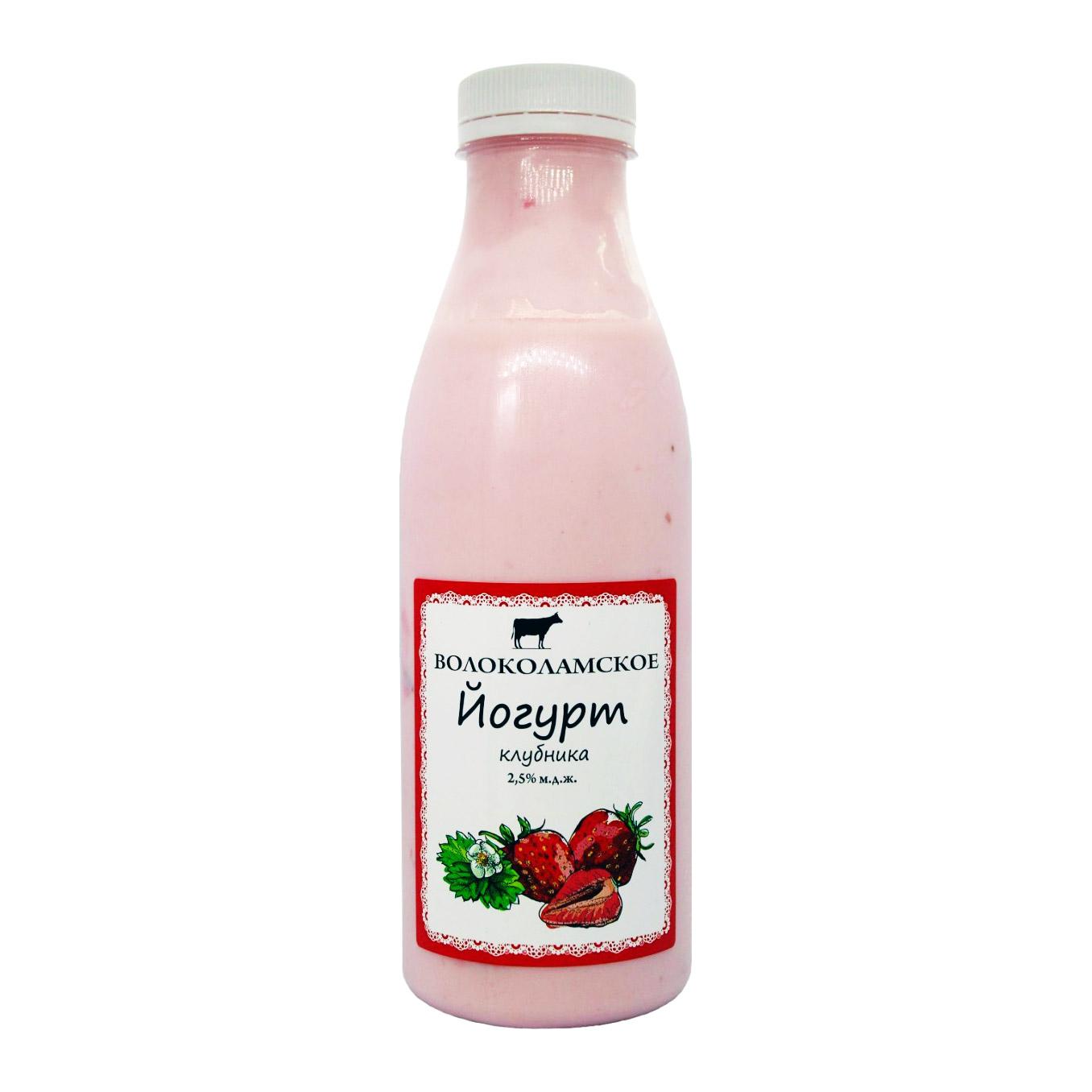 Йогурт питьевой Волоколамское Клубника 2,5%, 500 г недорого