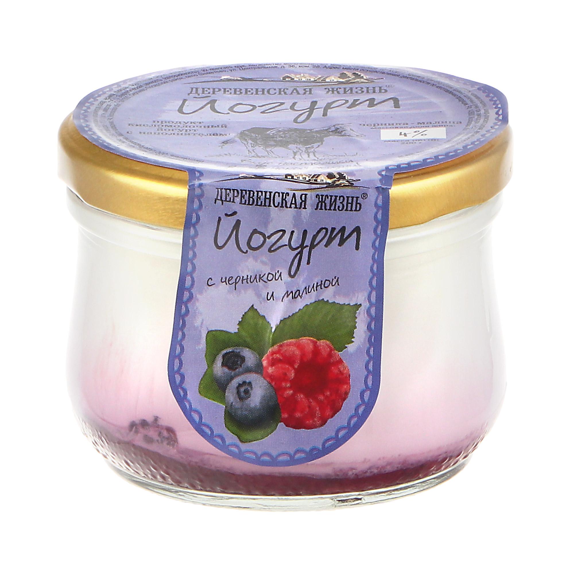 Йогурт термостатный Деревенская жизнь черника-клубника 4% 200 г недорого
