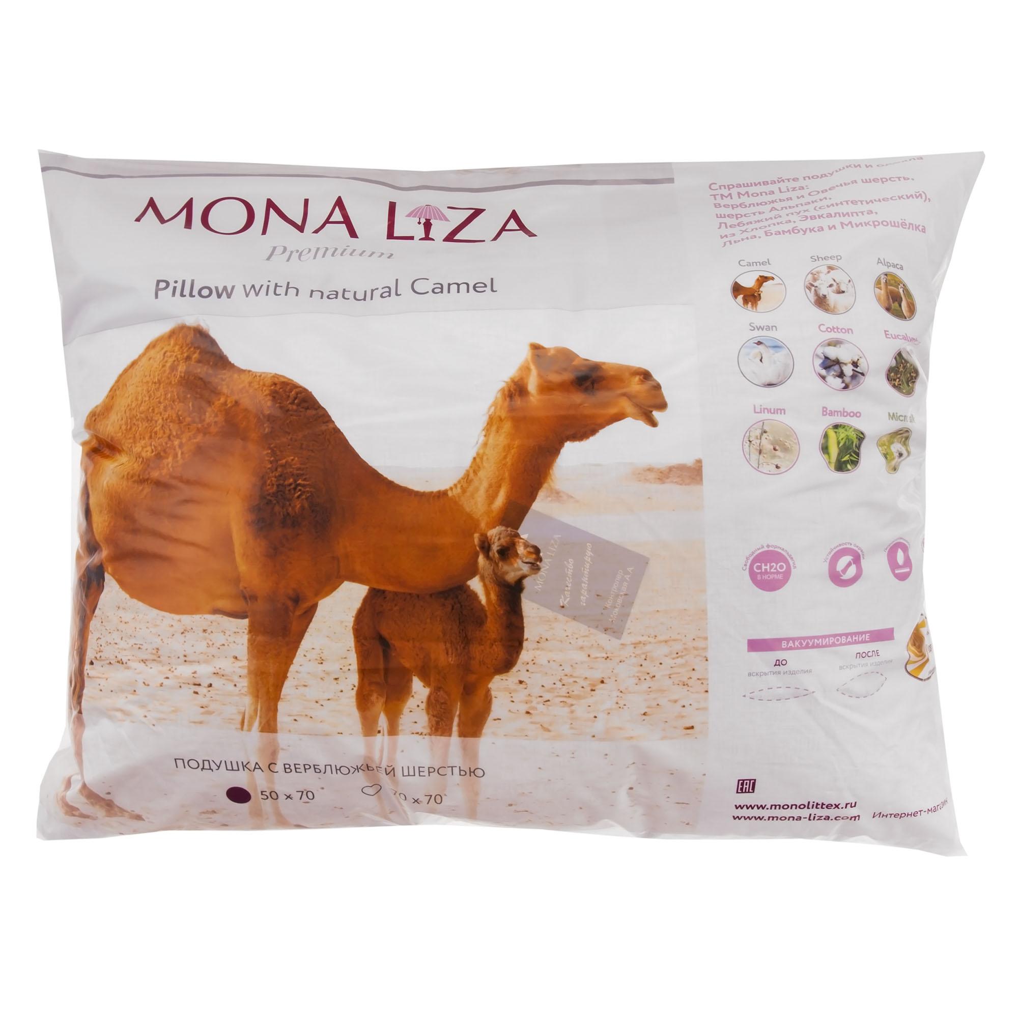 Подушка Mona Liza Premium 539616 подушки для малыша mona liza подушка 50х70