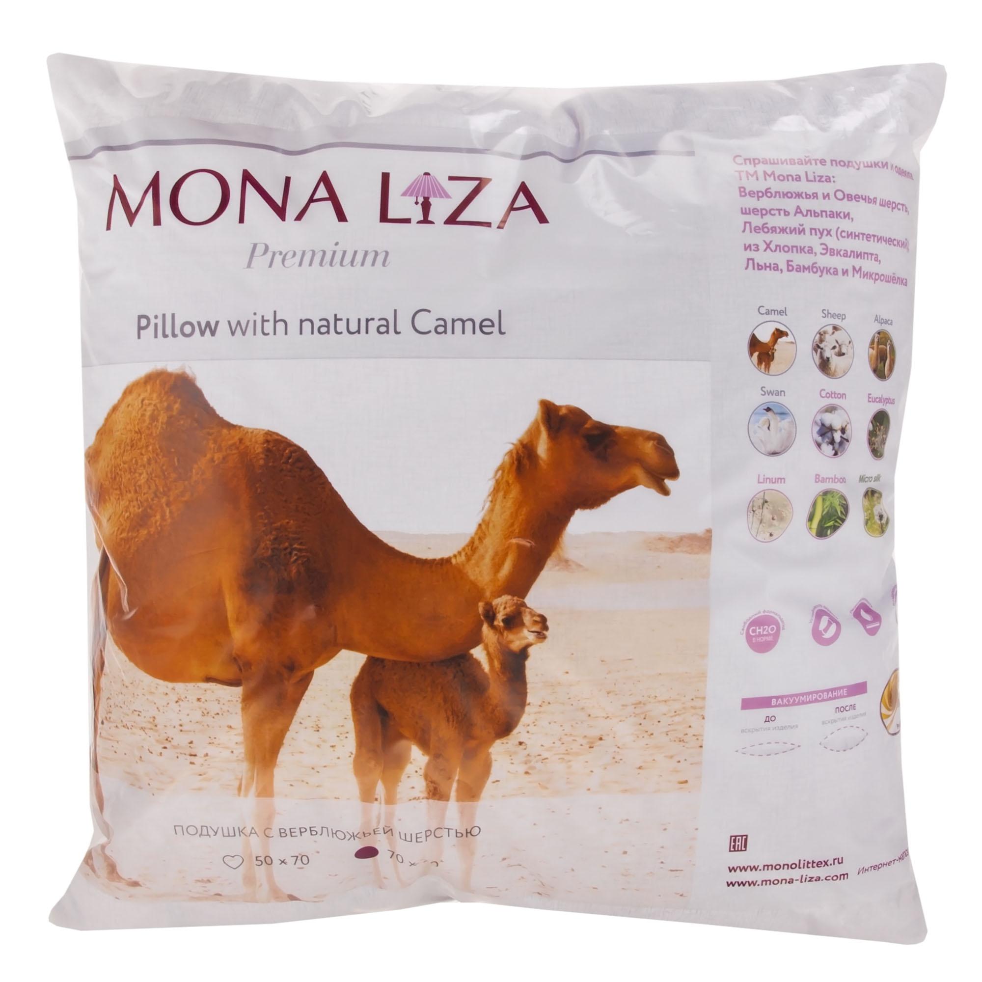 Подушка Mona Liza Premium 539623 подушки для малыша mona liza подушка 50х70