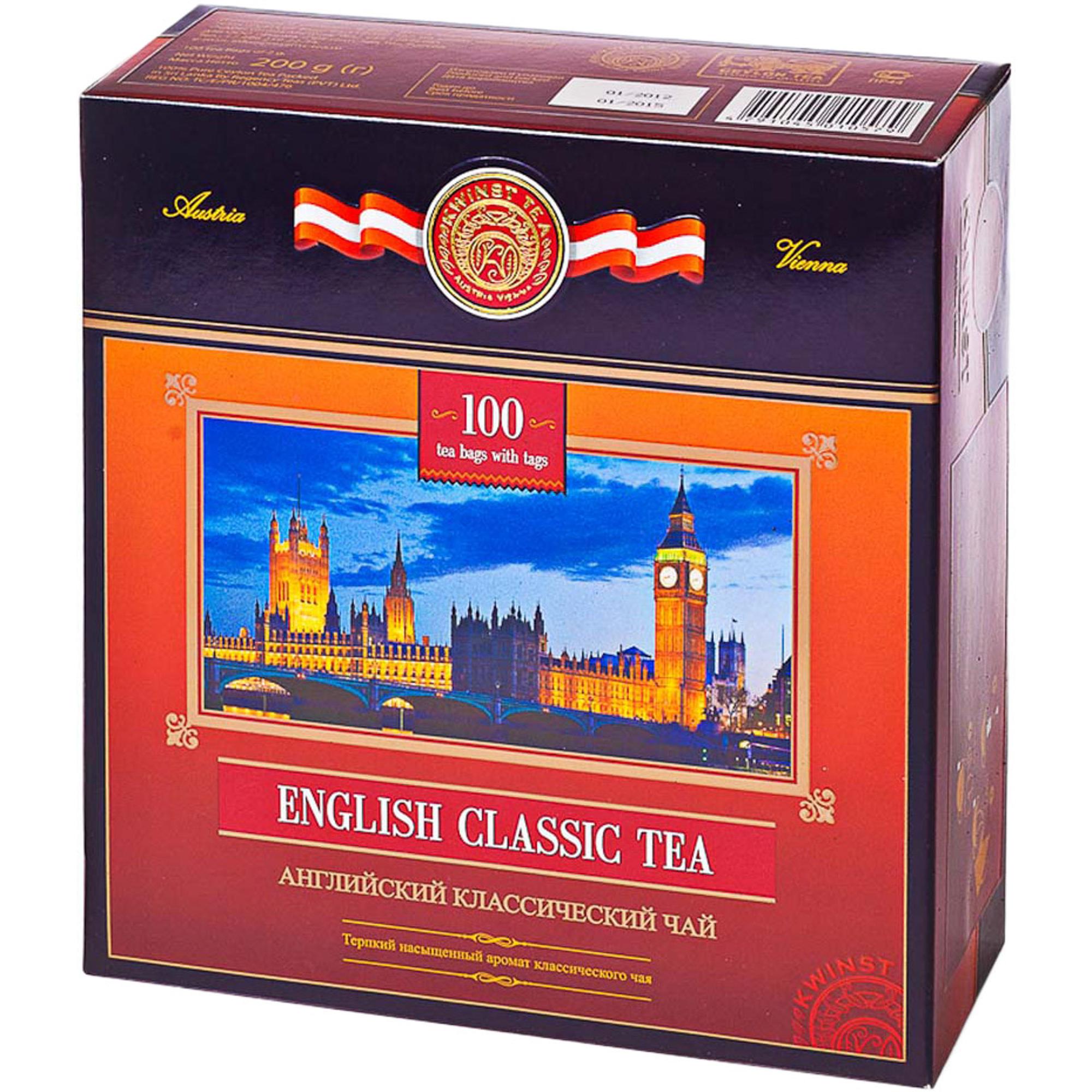 Чай черный Kwinst Английский классический 100 пакетиков