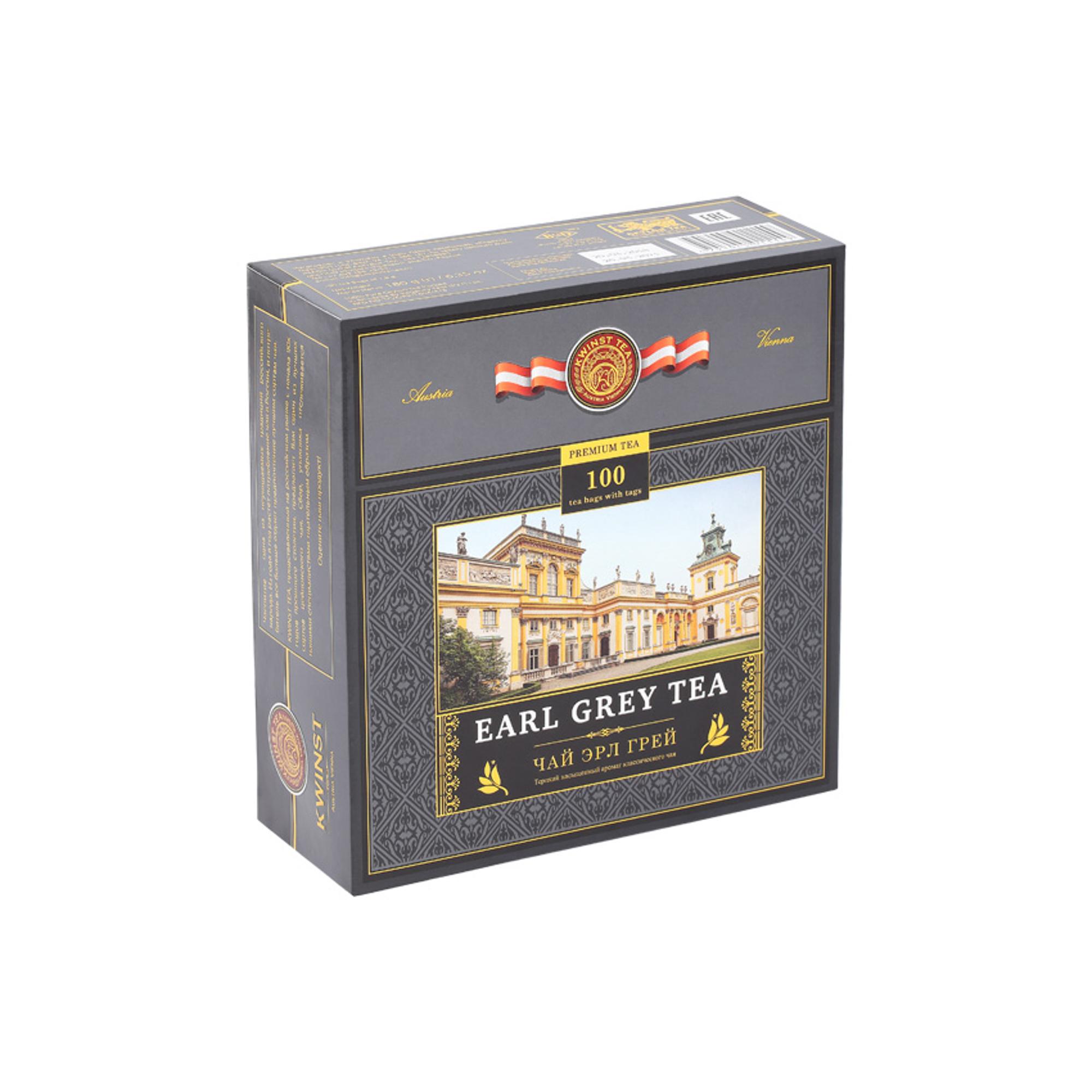 Чай черный Kwinst Эрл Грей цейлонский 100 пакетиков