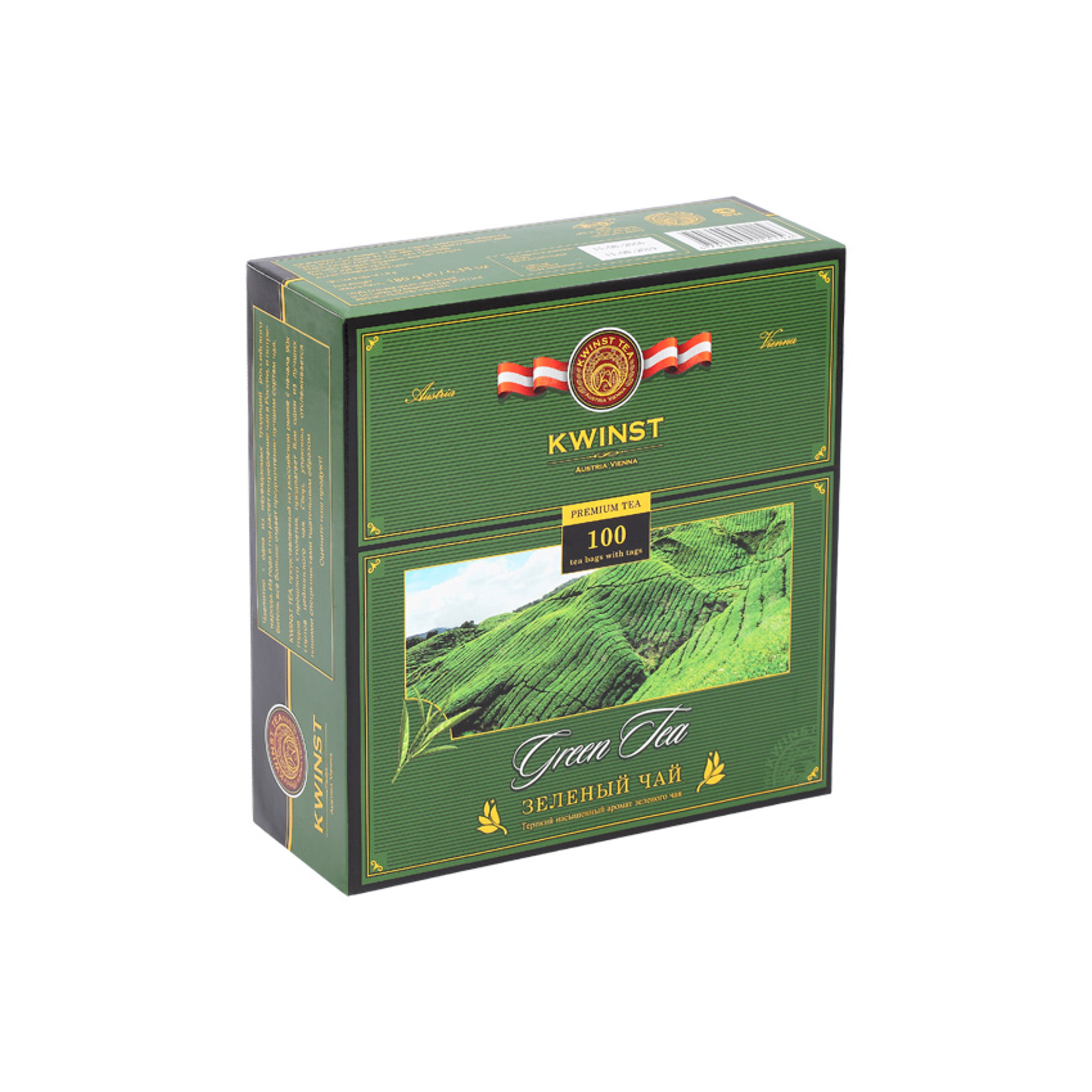 Чай зеленый Kwinst китайский 100 пакетиков чай зеленый kwinst китайский 100 пакетиков