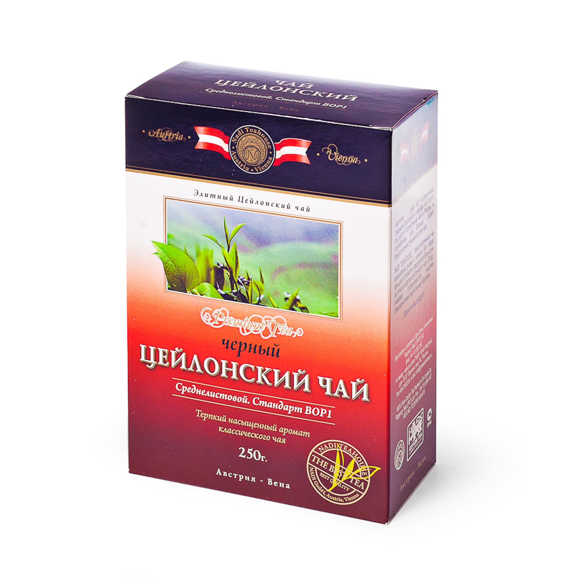 Чай черный Kwinst цейлонский листовой 250 г althaus essence of fruin фруктовый листовой чай 250 г