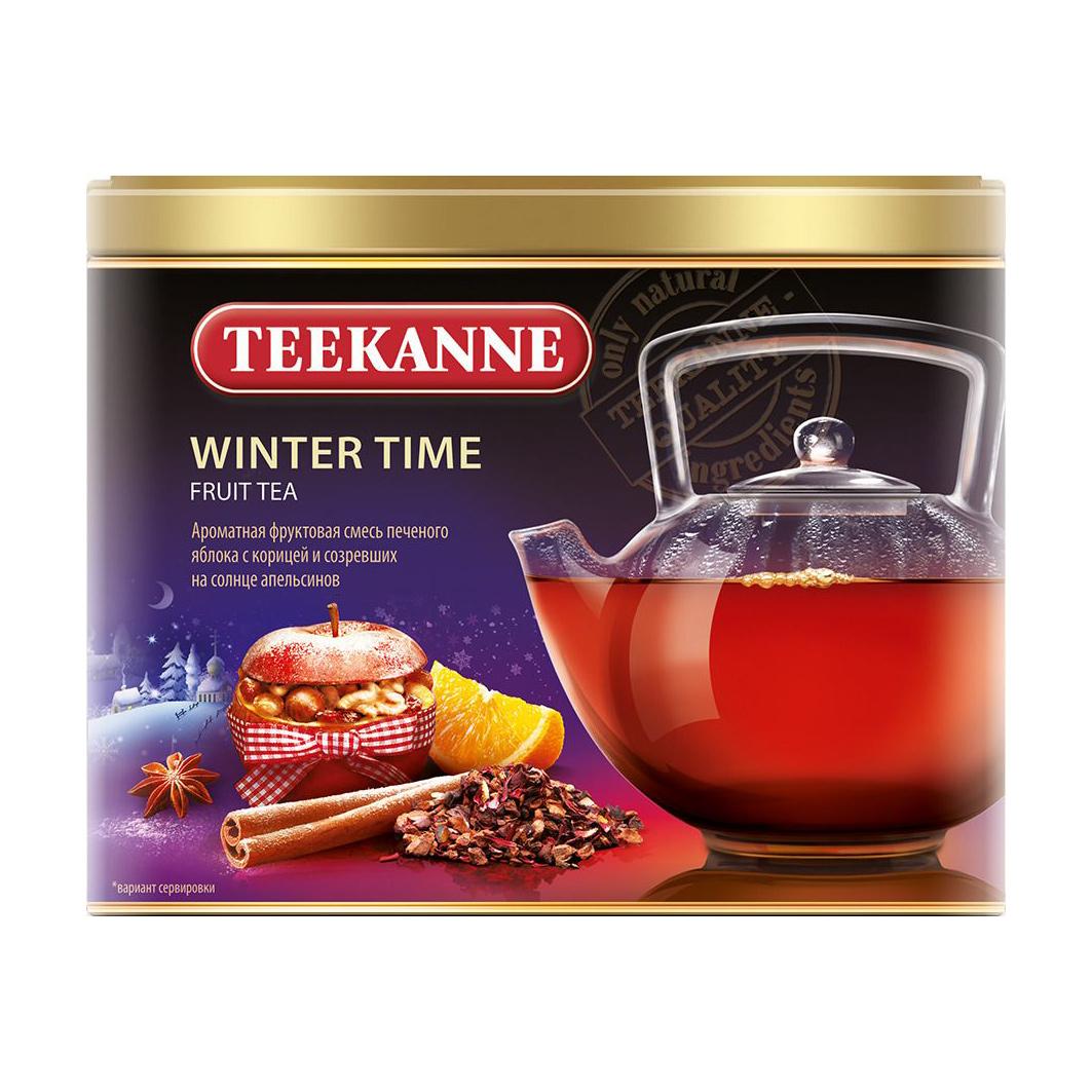 Чай фруктовый Teekanne Winter Time листовой 150 г чай черный teekanne черная смородина гранат листовой 150 г