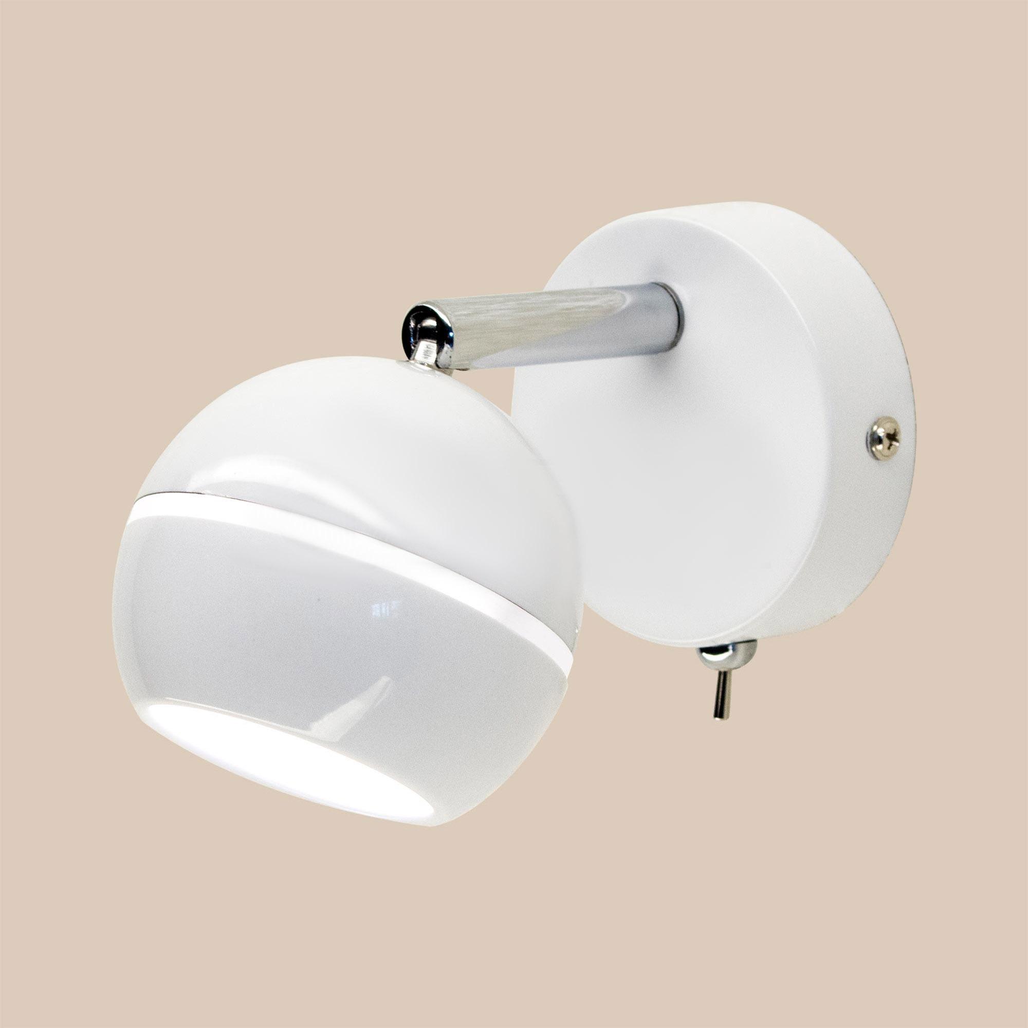 Спот Citilux Раймонд белый CL555510