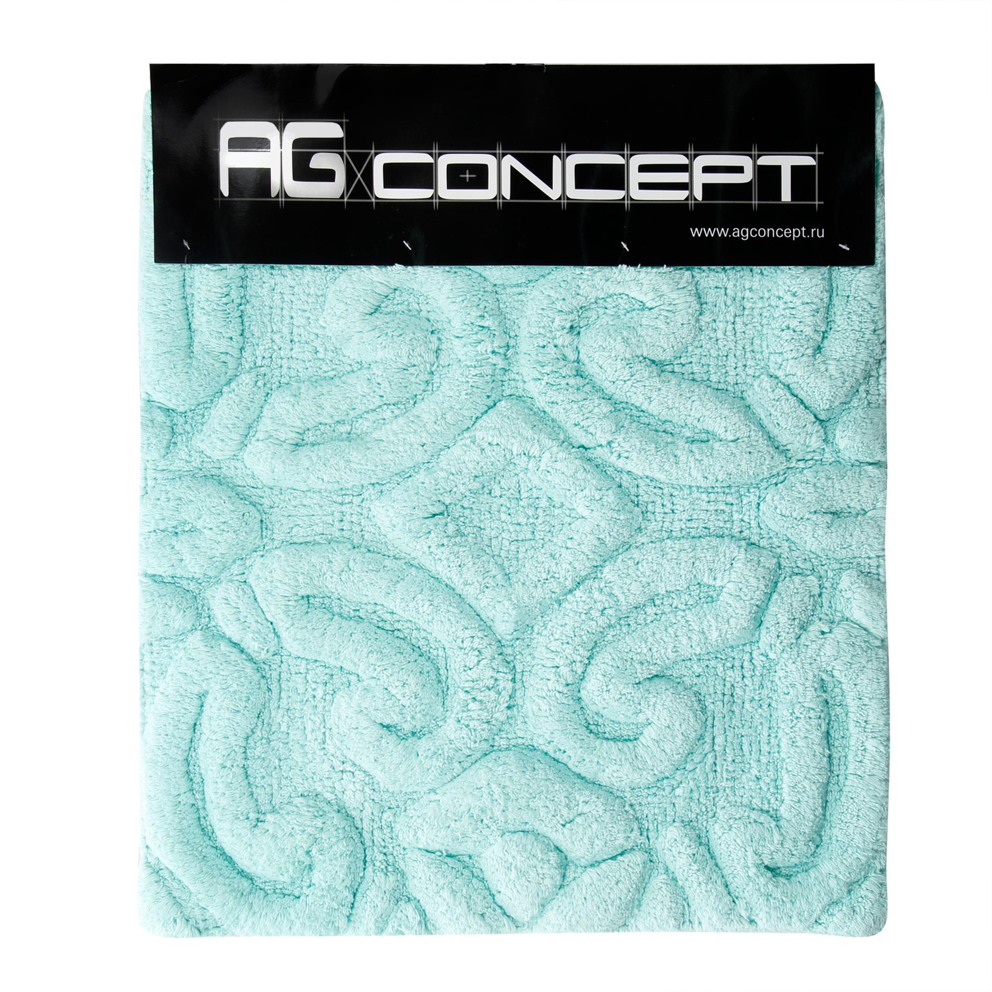 Коврик Ag concept 50х60 см бирюза
