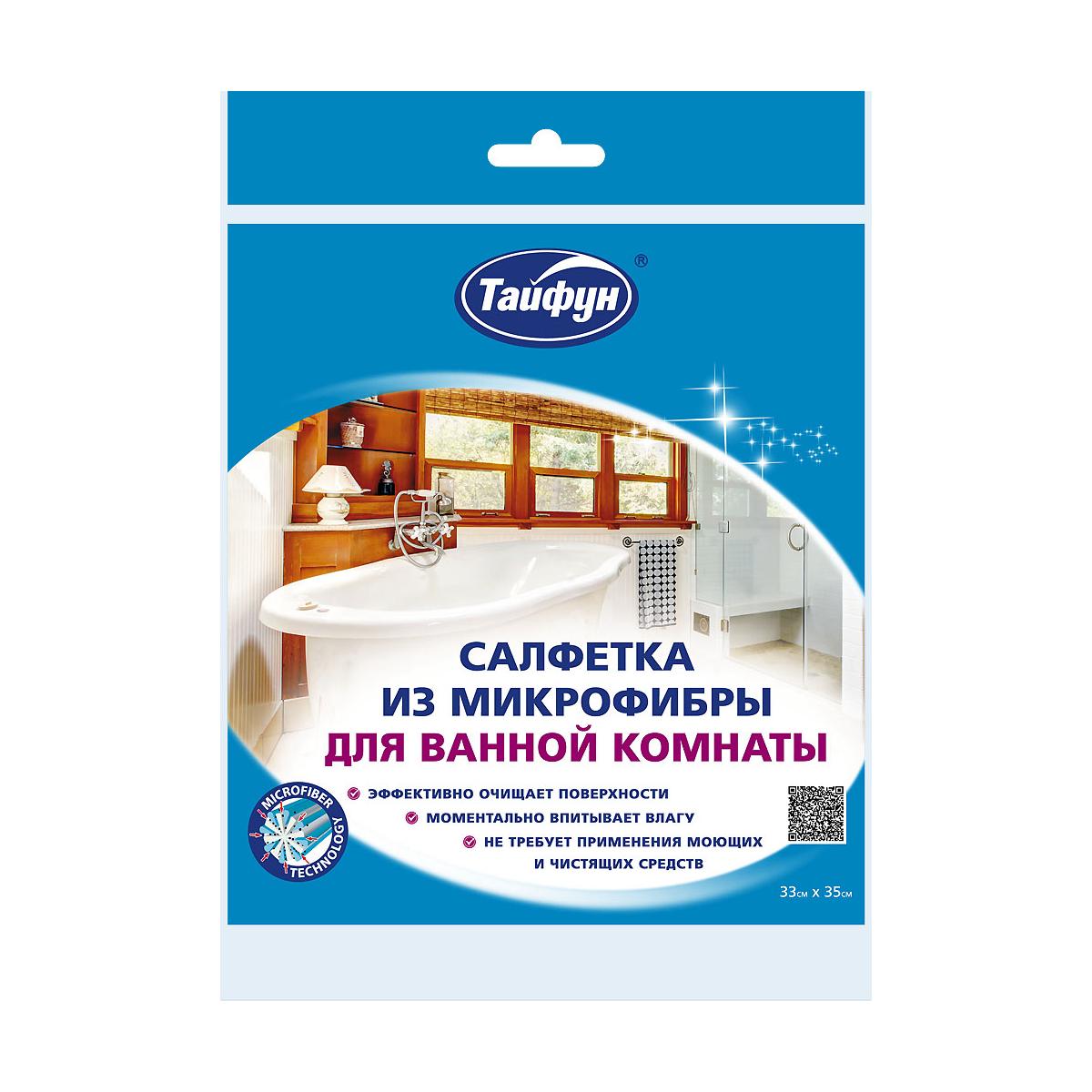 Салфетка для ванной Тайфун 33х35 см