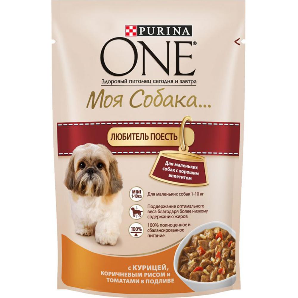 Корм для собак Purina One Моя Собака С курицей, рисом и томатами в подливе 100 г