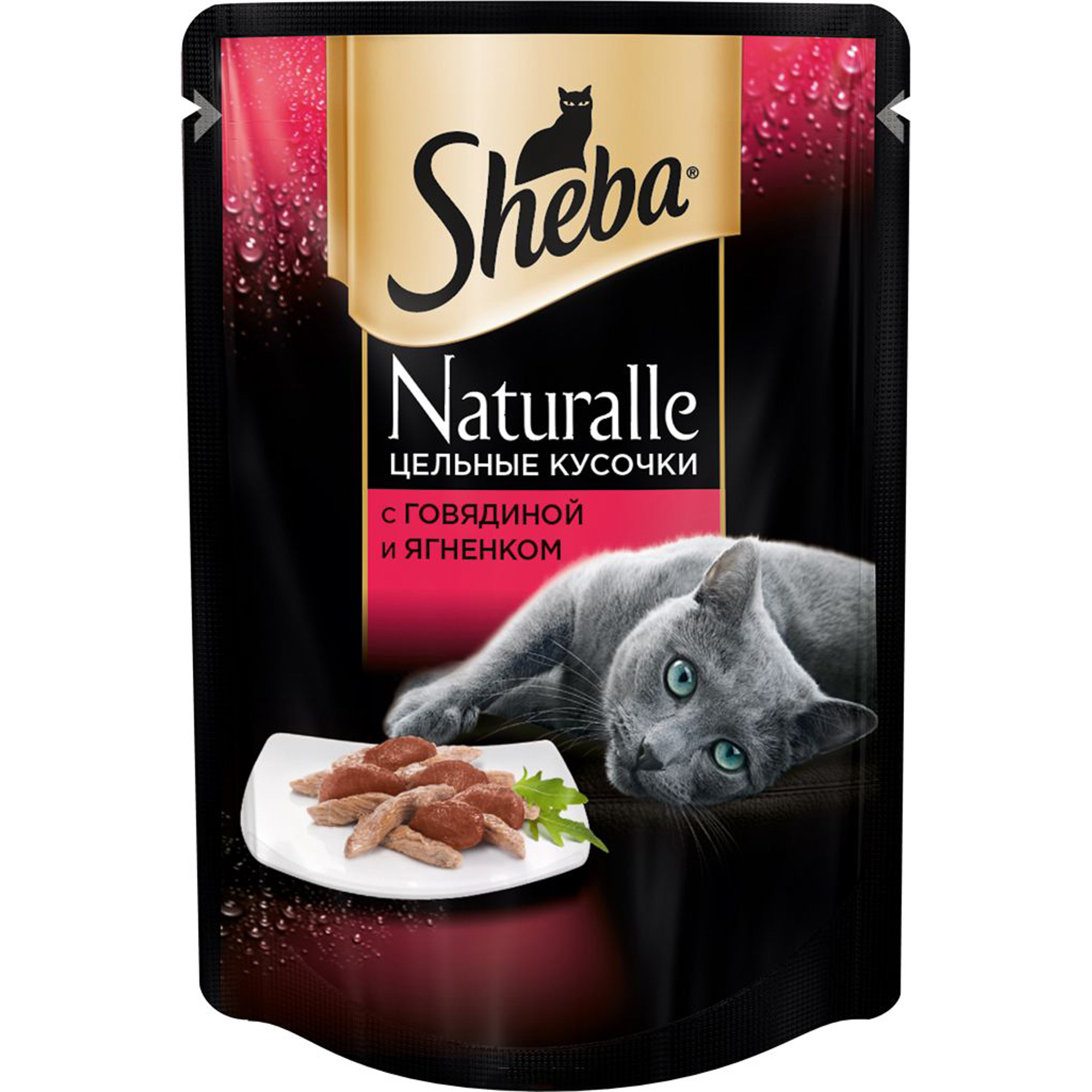 Корм для кошек SHEBA Naturalle Говядина и ягненок 80г.