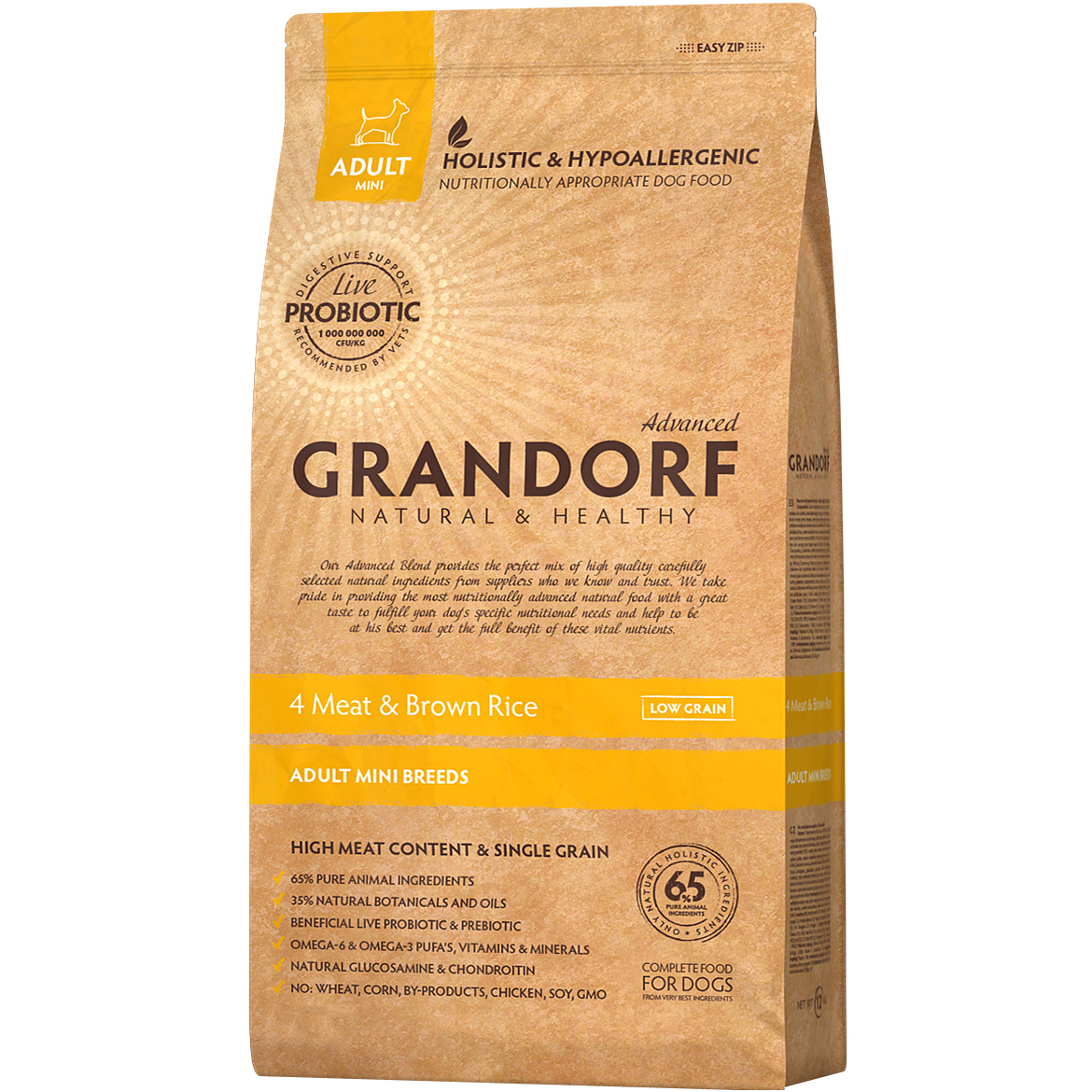 Корм для собак Grandorf Adult Mini 4 Meat  Brown Rice 3 кг.