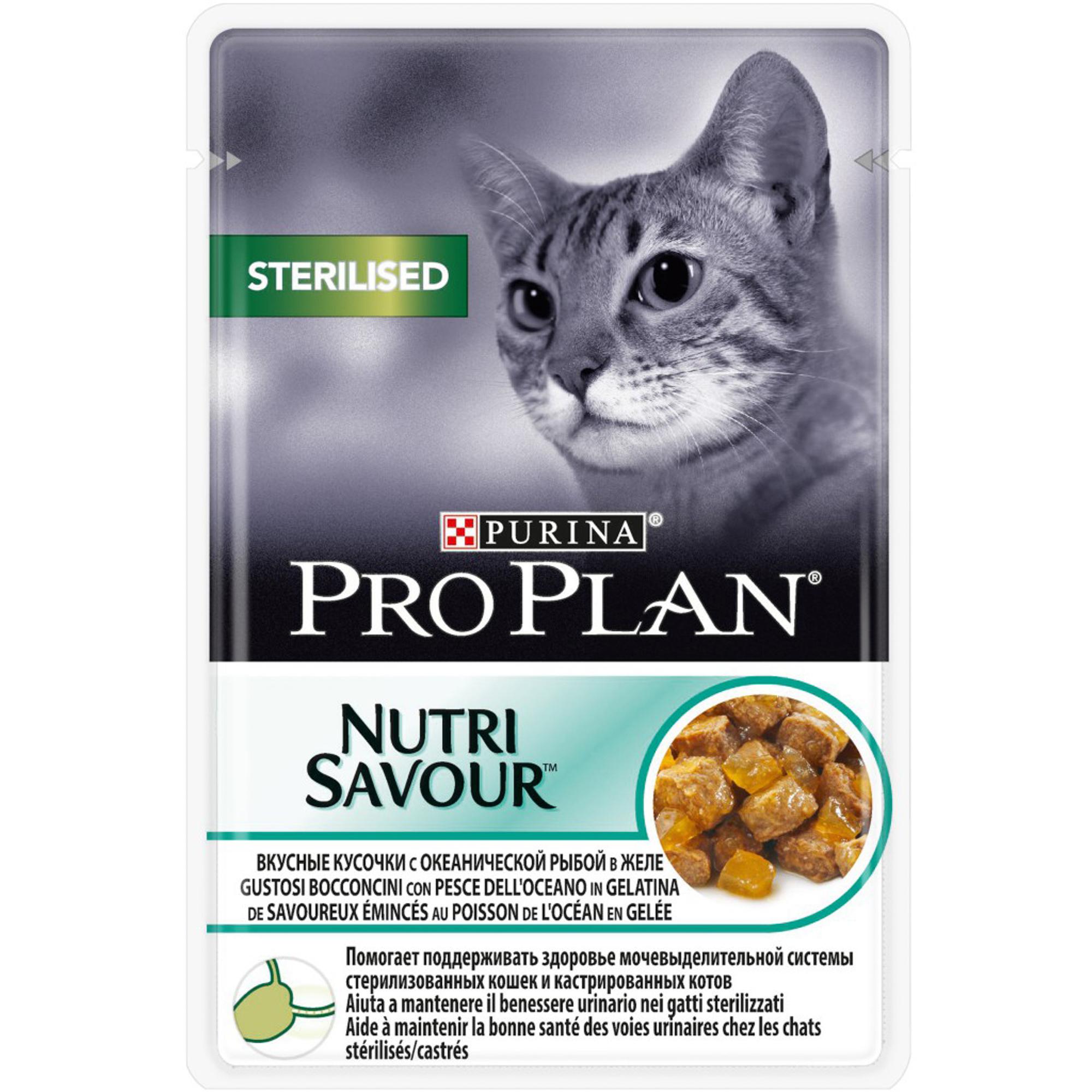 Корм для кошек PRO PLAN Nutri Savour Sterilised для стерилизованных кошек, с океанической рыбой в желе, 85г