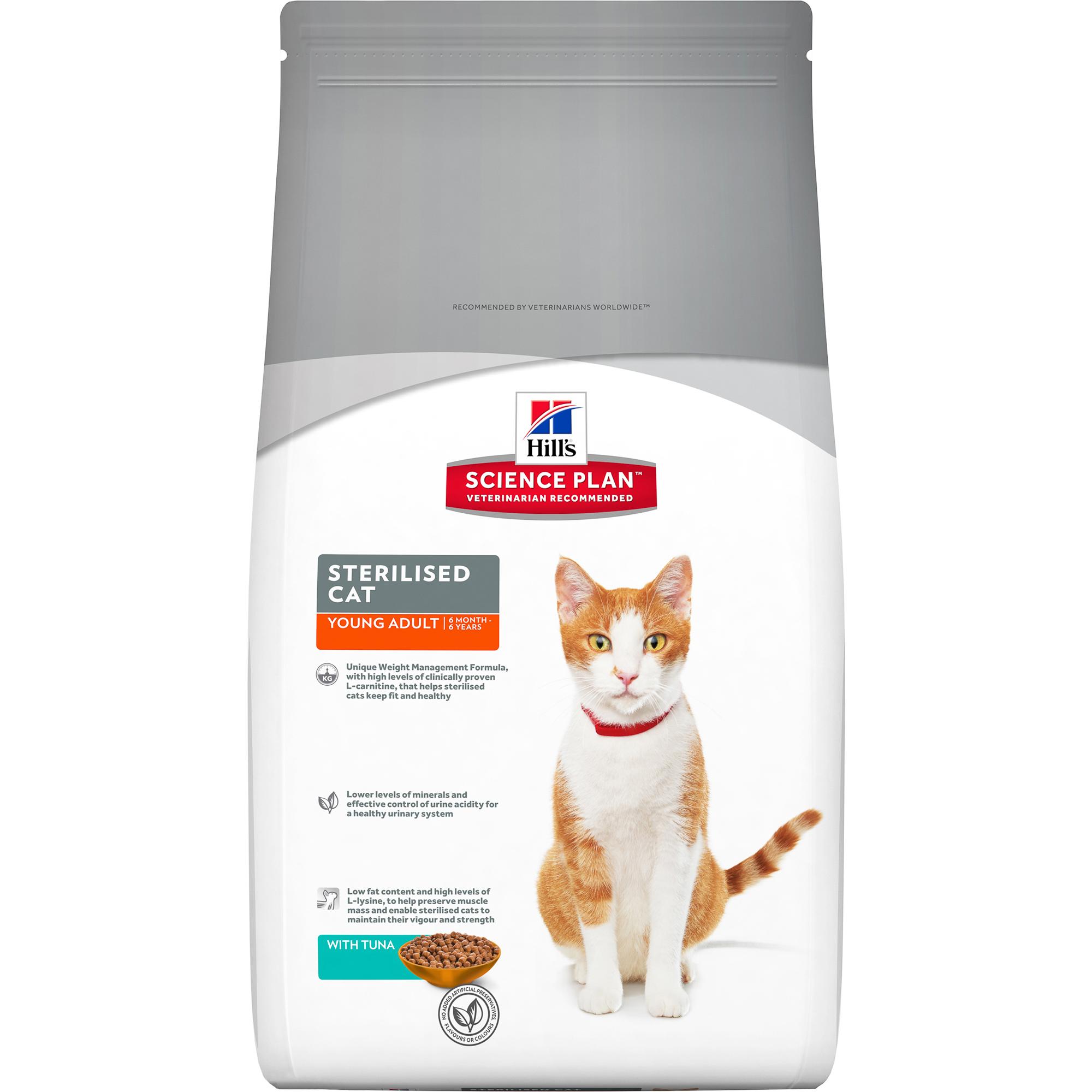 Корм для кошек Hill's Science Plan Feline Sterilised Cat Young Adult с тунцом 300г.