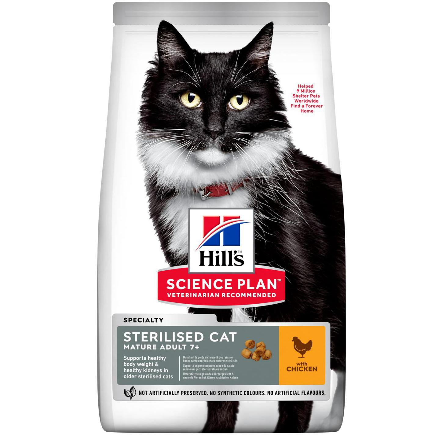Корм для кошек Hills Science Plan Sterilised Cat Mature Adult 7+ старше 7 лет курица 300 г