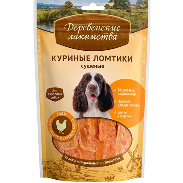 Лакомства для собак Деревенские лакомств Куриные ломтики сушеные 90 г.
