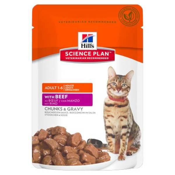 Корм для кошек HILL'S Science Plan Говядина 85г.