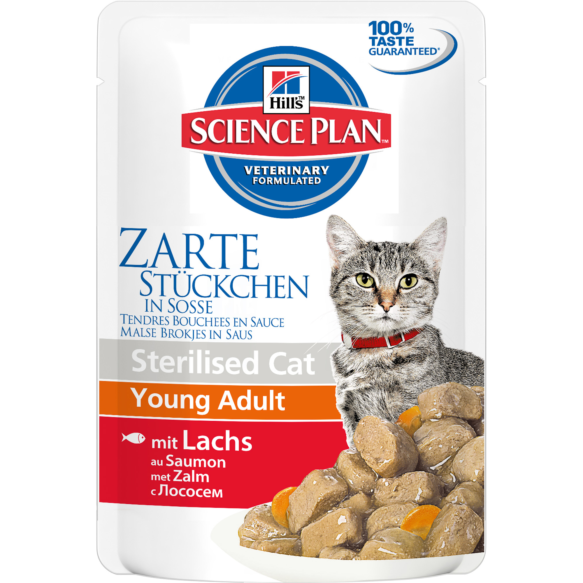 Корм для кошек Hill's Science Plan Sterilised Cat для стерилизованных кошек до 6 лет с лососем 85г.