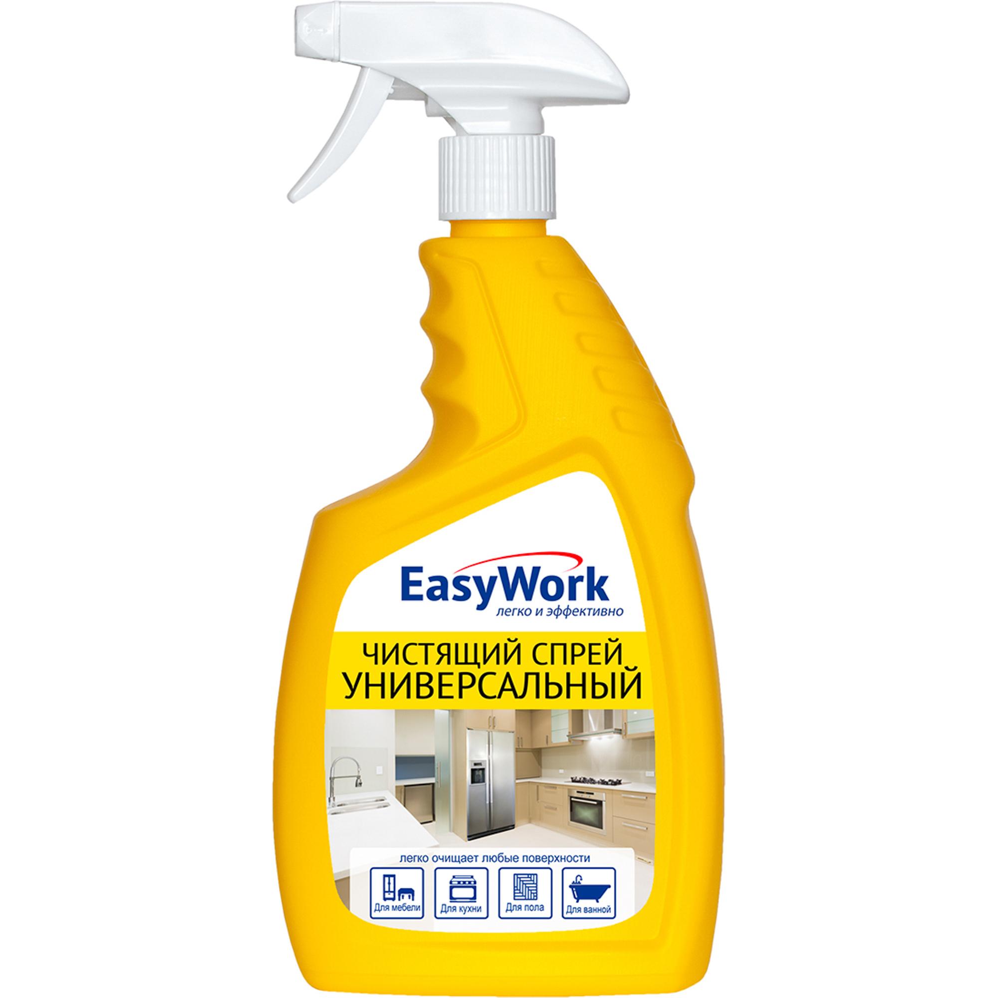 Фото - Чистящий спрей EasyWork Универсальный 750 мл sano jet универсальный очиститель различных поверхностей с пищевой содой 750 мл спрей