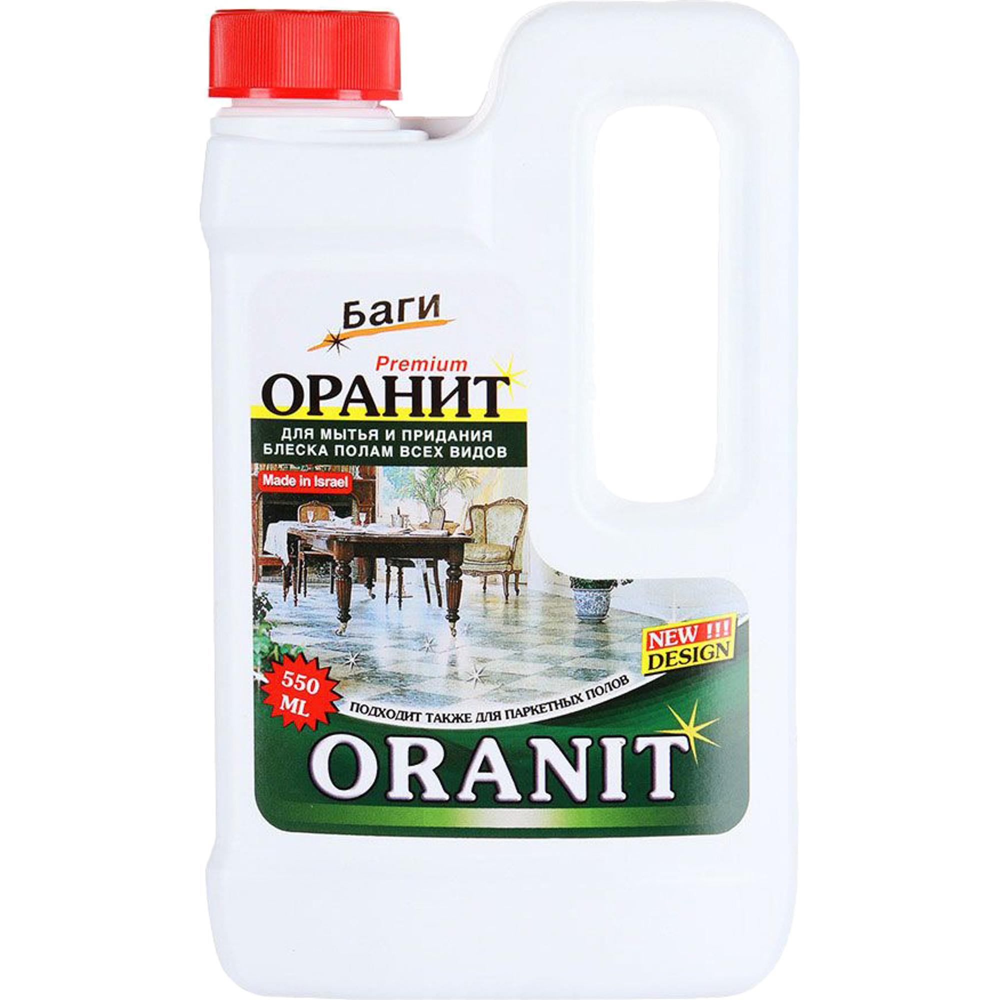 Купить Средство для мытья полов Bagi Оранит 550 мл, моющее средство, Израиль