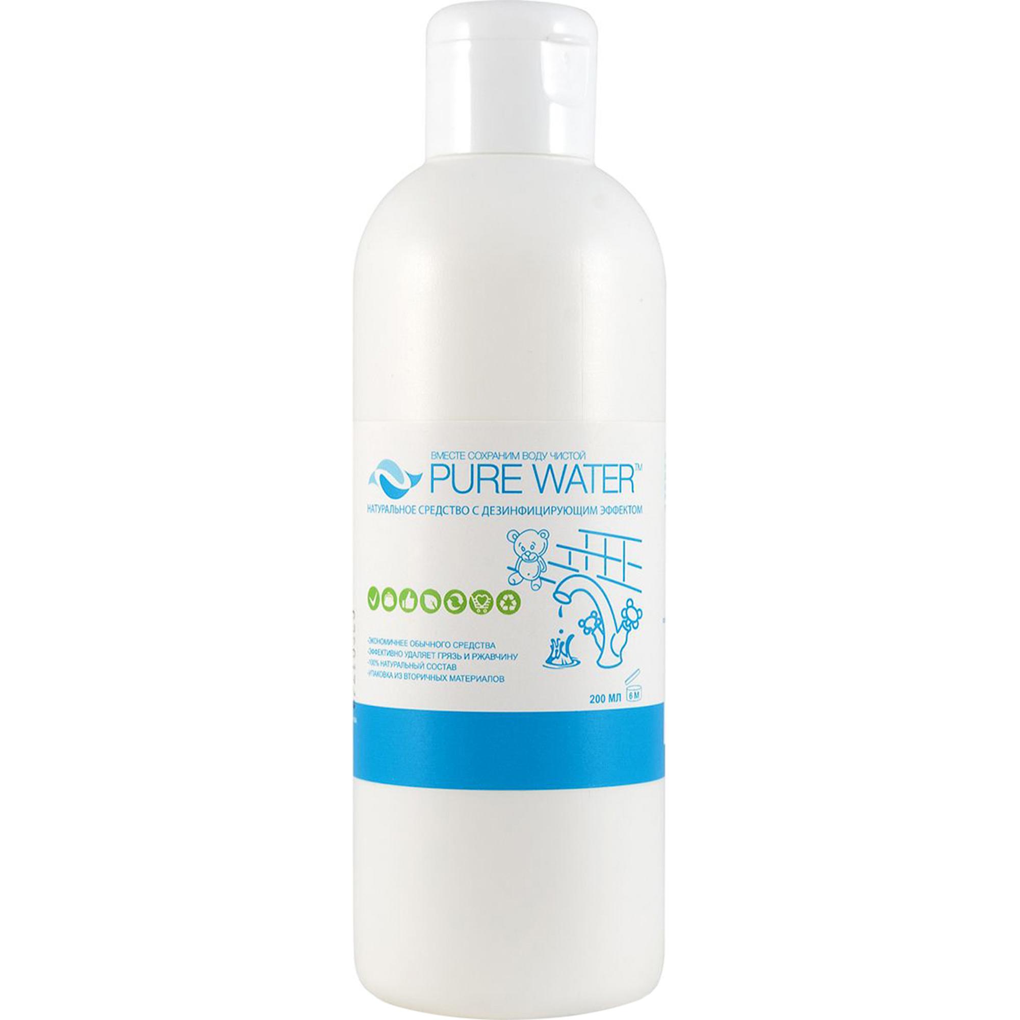 Средство для дезинфекции Pure Water натуральное 200 мл.