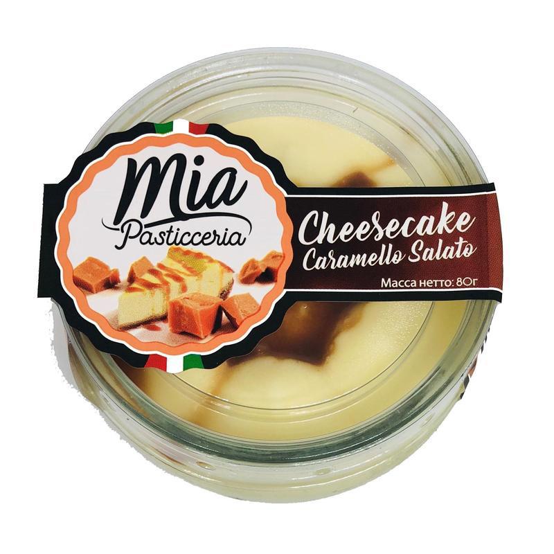 шоколад ameri молочный с карамелью и морской солью 100 г Десерт Pasticceria Quadrifoglio Чизкейк с морской солью и карамелью 80 г