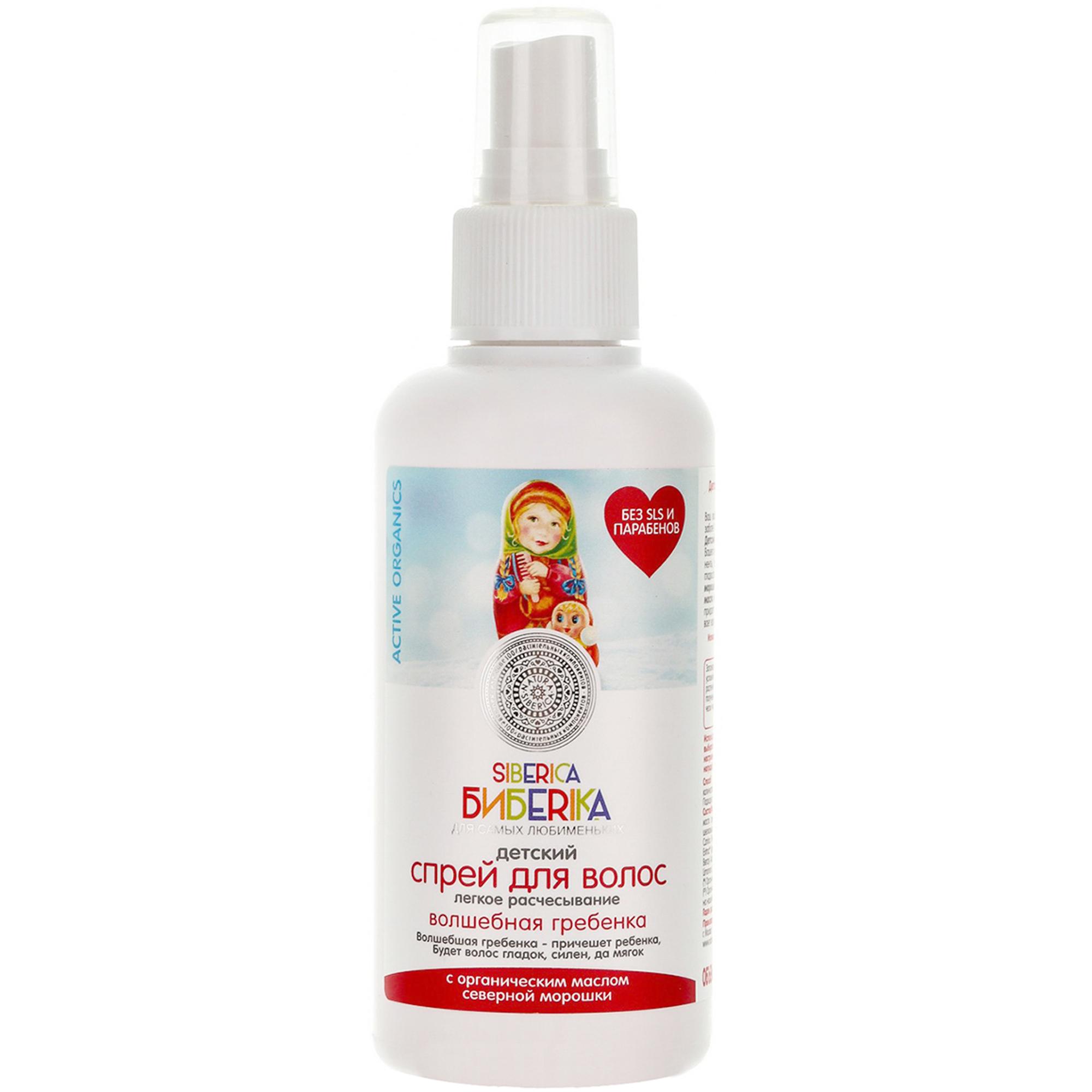 Купить Спрей для волос легкое расчесывание Natura Siberica Бибеrika Волшебная гребенка 150 мл, Россия, для девочек, Средства по уходу за телом и за кожей лица для детей