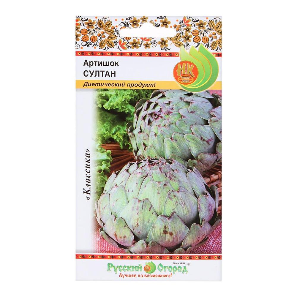 семена артишок султан 2 г в цветной упаковке поиск Артишок Русский огород султан 0.5 г