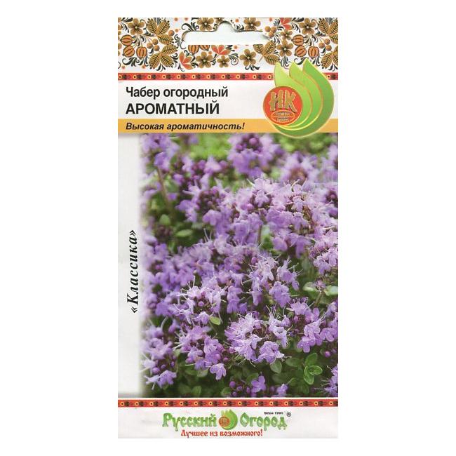 Чабер огородный ароматный Русский огород 1 г