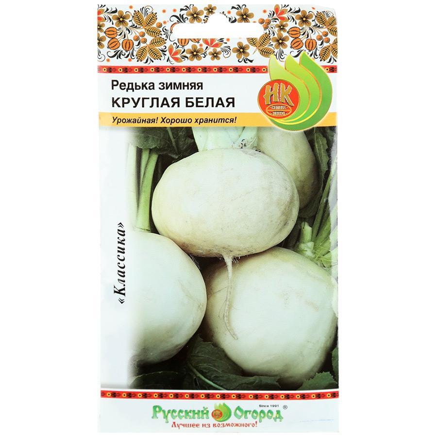 Редька зимняя Русский огород круглая белая 2 г