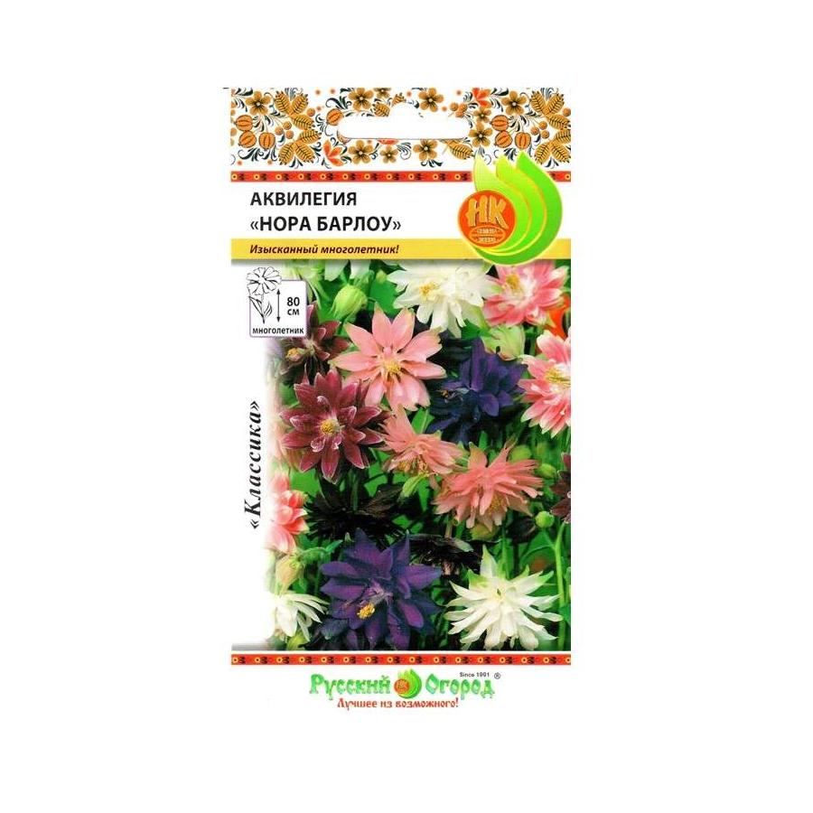 Цветы аквилегия Русский огород нора барлоу смесь