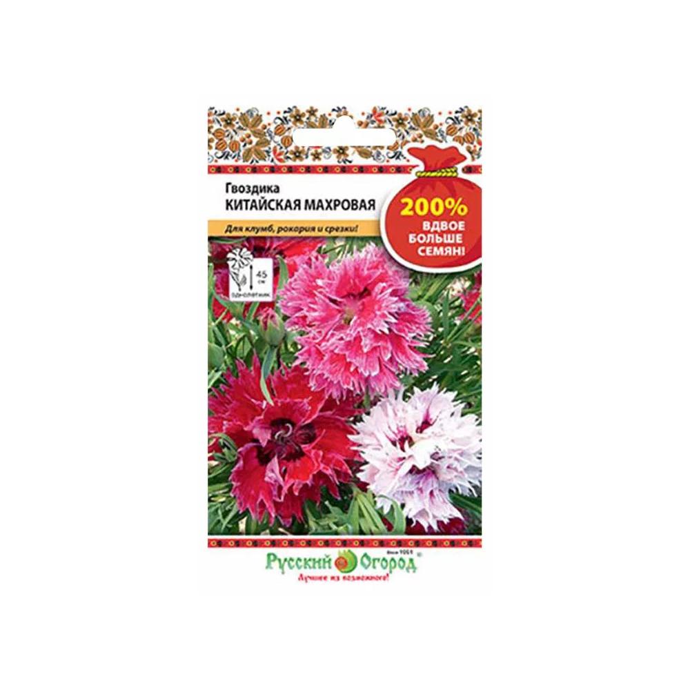Цветы гвоздика Русский огород китайская махровая смесь