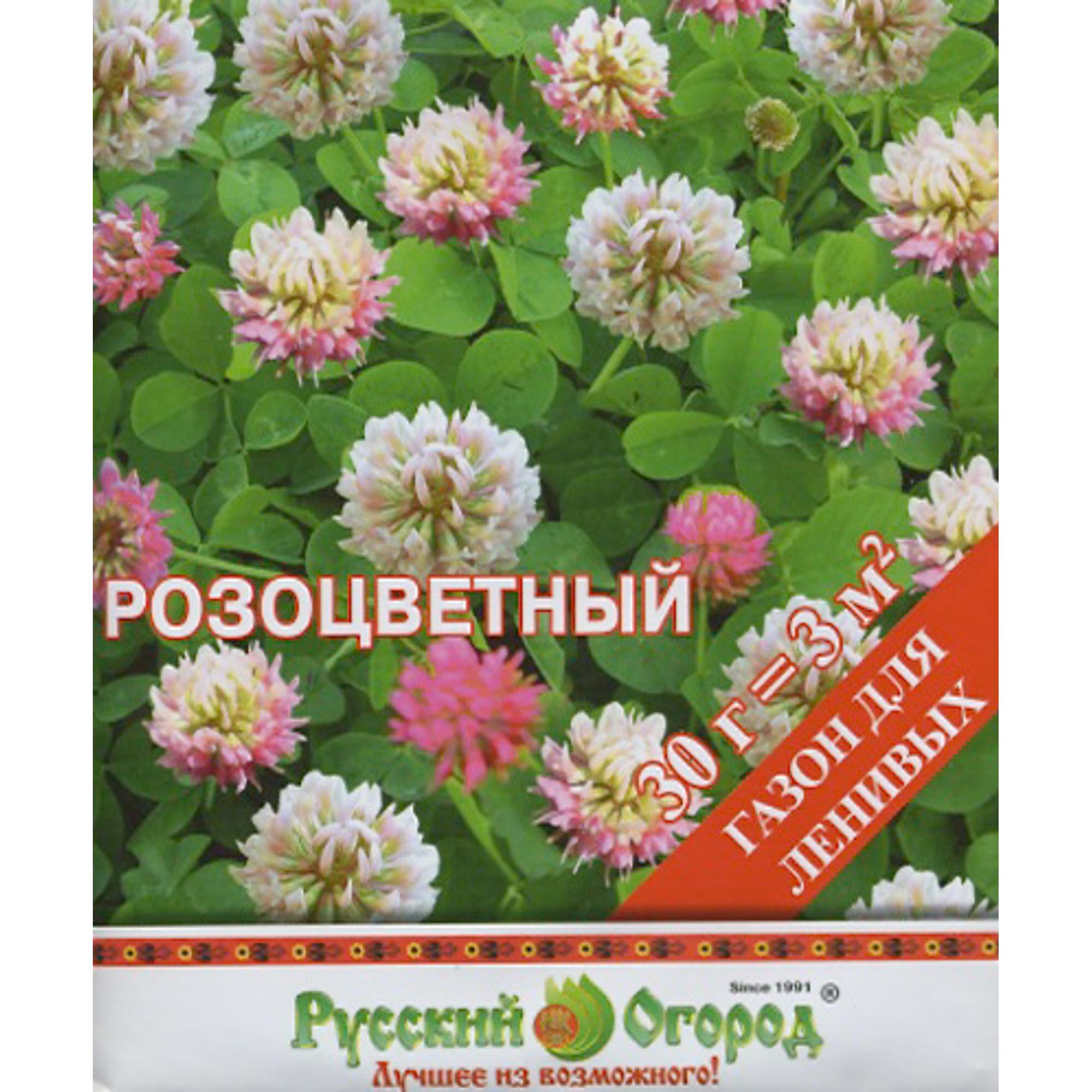 Газон Русский Огород Розоцветный газон для ленивых 30 г фото