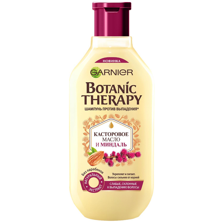 Шампунь Garnier Botanic Therapy Касторовое масло и миндаль 250 мл ducray неоптид лосьон от выпадения волос для мужчин 100 мл