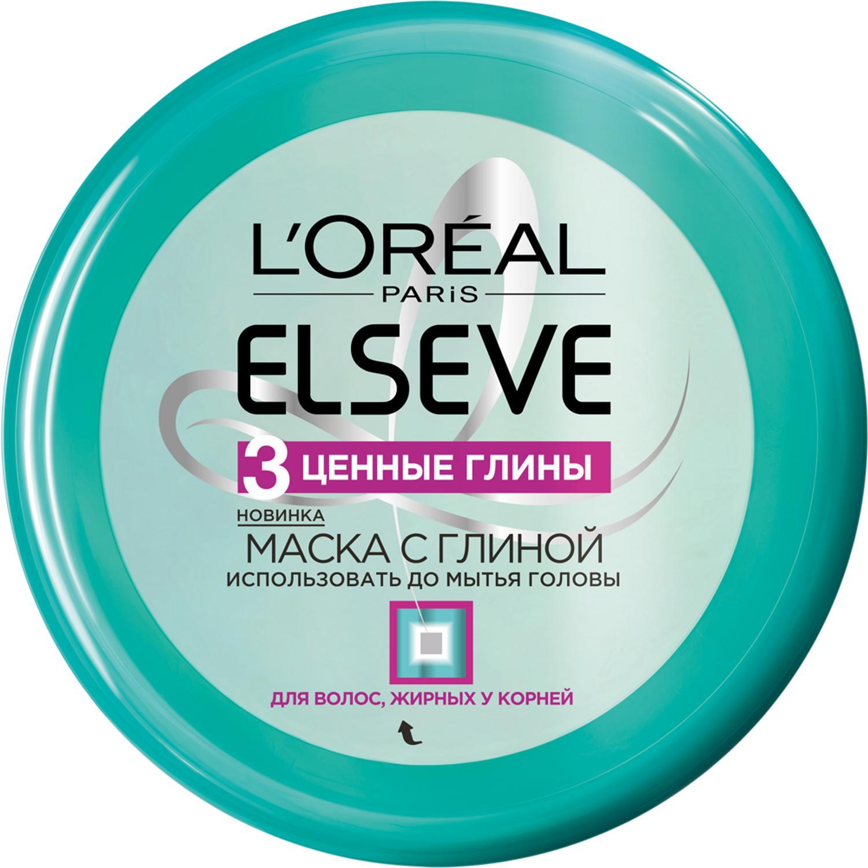 Маска L'Oreal Paris Elseve 3 Ценные глины 150 мл набор маска для лица магия глины маска для волос elseve l oreal paris