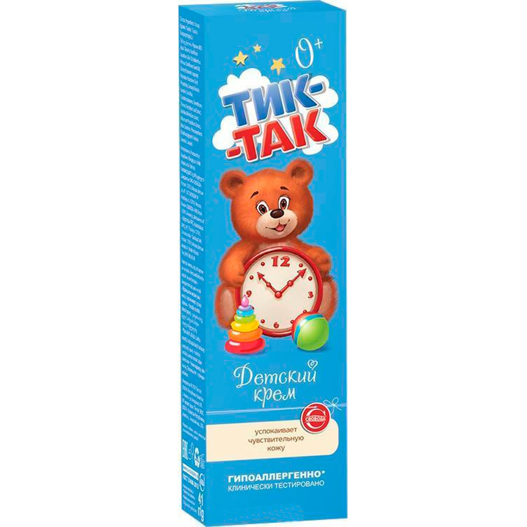 Крем детский Тик-Так для чувствительной кожи 41 г.