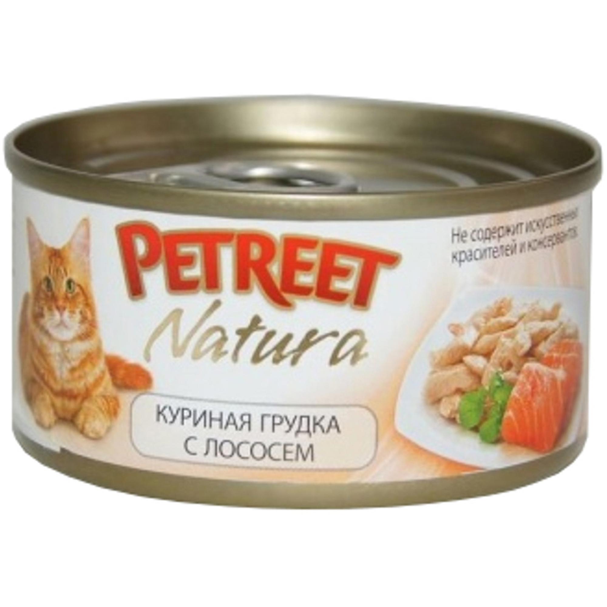 Корм для кошек PETREET Куриная грудка лосось 70г.