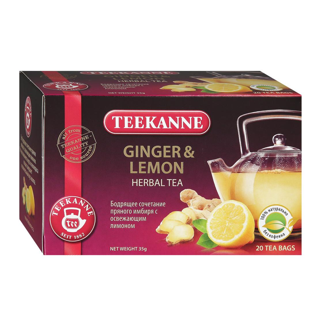 Чайный напиток Teekanne Ginger&Lemon травяной 20 пакетиков недорого